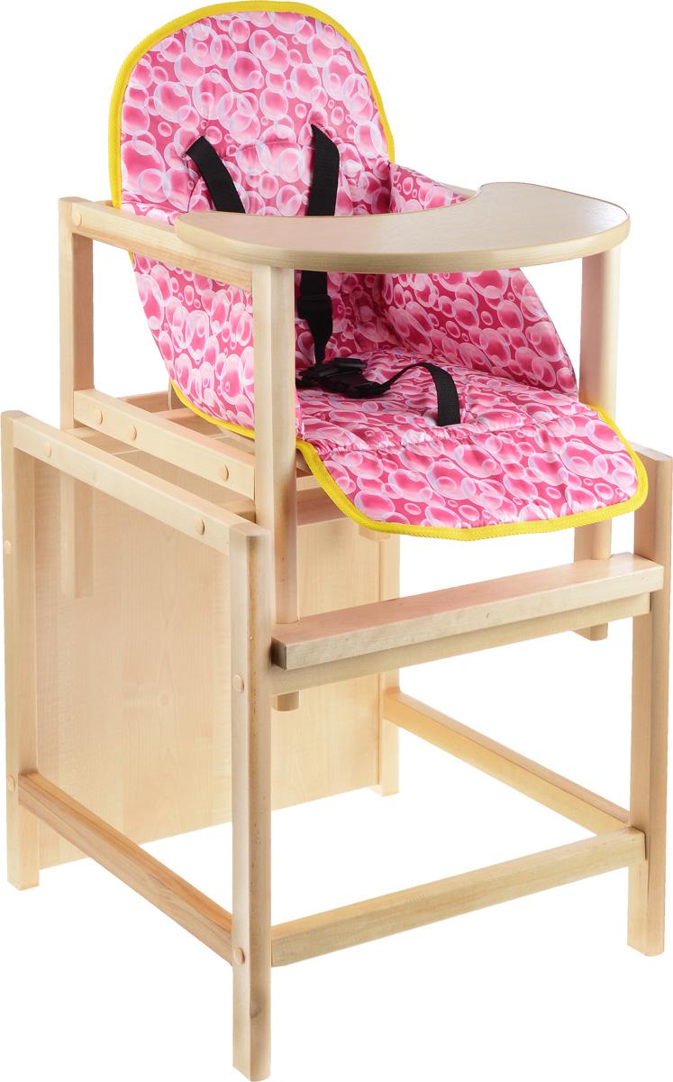 Топотушки Стульчик для кормления Крепыш цвет светло-бежевый розовый