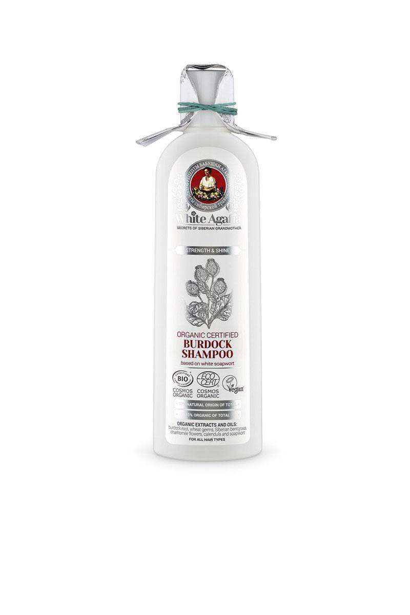 Белая Агафья Шампунь для волос органический репейный Укрепление и блеск 280 мл шампунь репейный зао нпо эльфа где купить