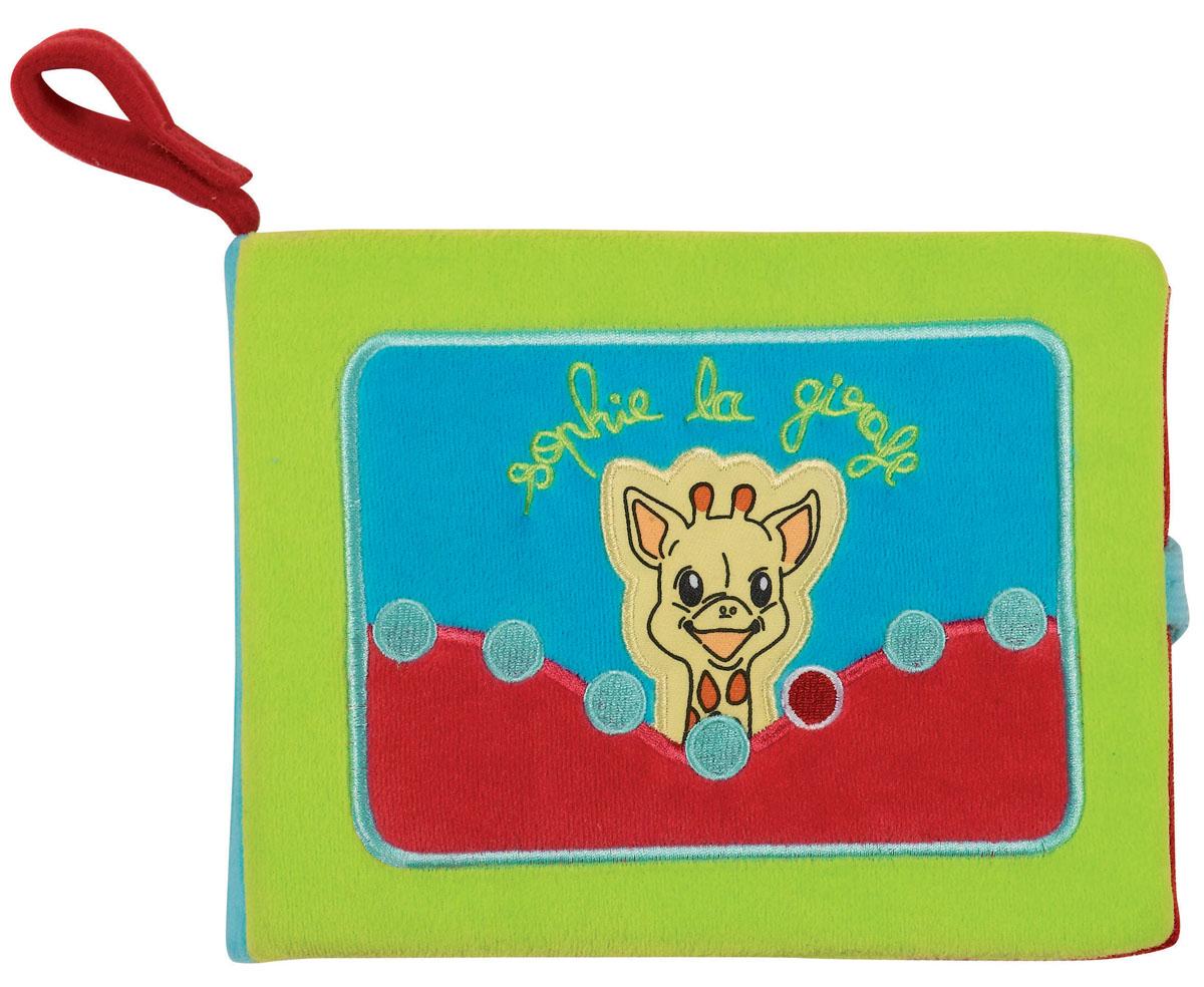 Vulli Игрушка-фотоальбом Жирафик Софи25051 7_желтыйРазвивающая книжка, сделанная в виде небольшого фотоальбома, доставит много радости малышам и их родителям. Может использоваться в качестве развивающей игрушки или альбома для хранения памятных фотографий. Высота 20 см