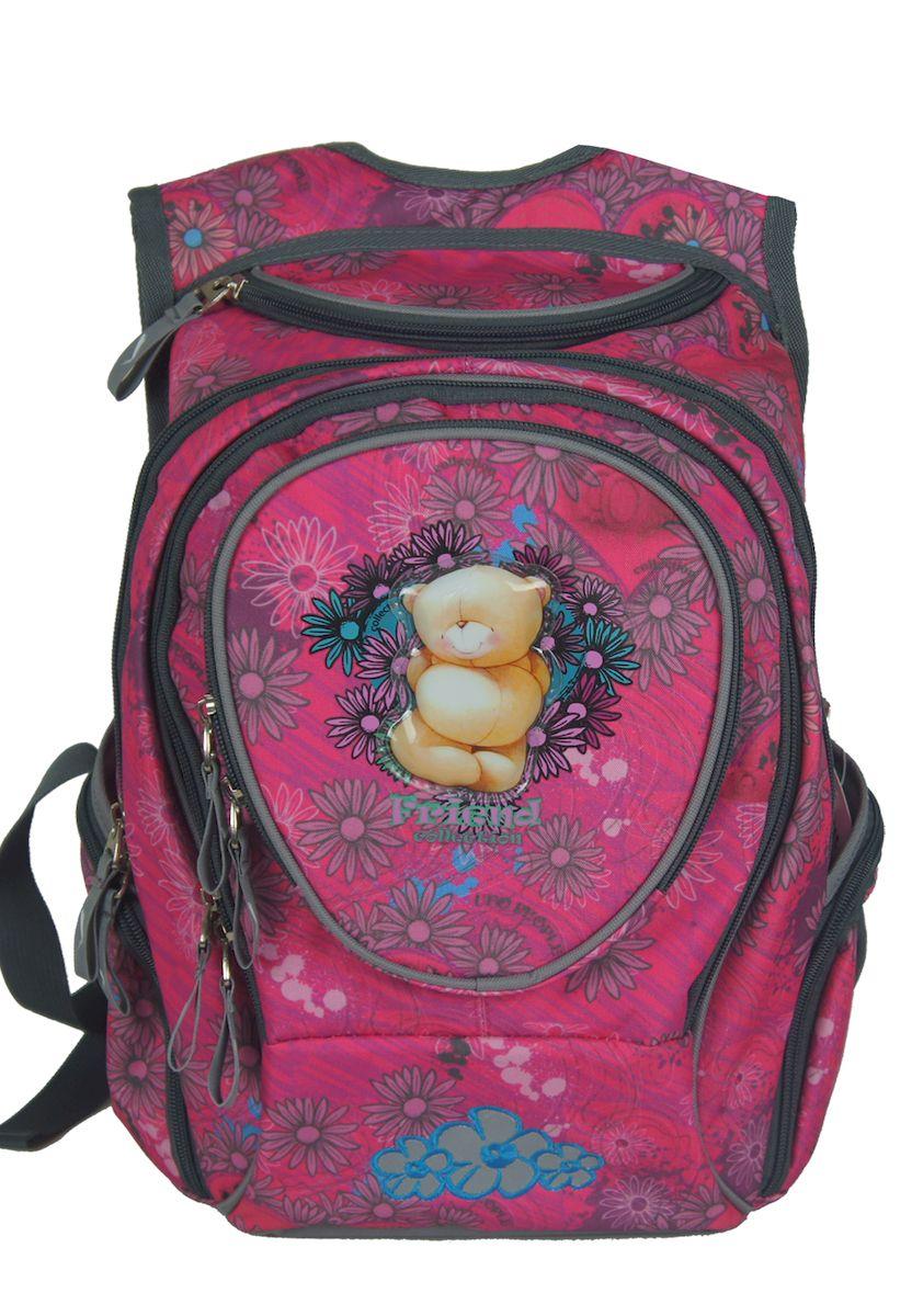 Рюкзак женский UFO people, цвет: розовый. 15 л. 13360 - Рюкзаки