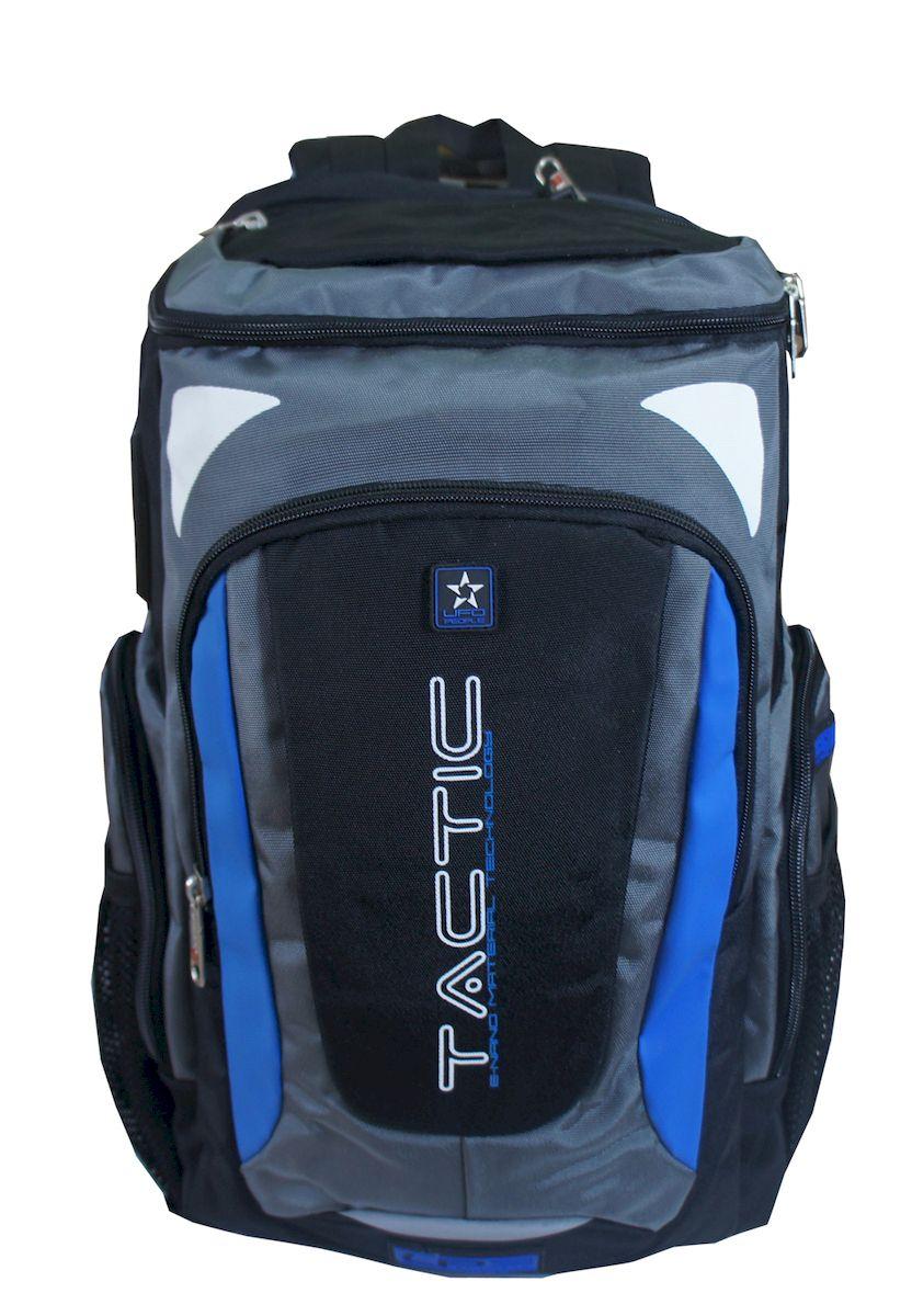 Рюкзак спортивный UFO people, цвет: синий. 23 л. 459-38-2Рюкзак городской UFO people выполнен из высококачественного нейлона и оформлен фирменной надписью.Изделиеимеет мягкие вставки на спинке, нагрудный фиксатор лямок и уплотненное дно. Рюкзак оснащен ручкой для подвешивания и удобными лямками, длина которых регулируется с помощью пряжек. На боковых сторонах расположены карманы на молниях. Внутри расположено два вместительных отделения на молнии.
