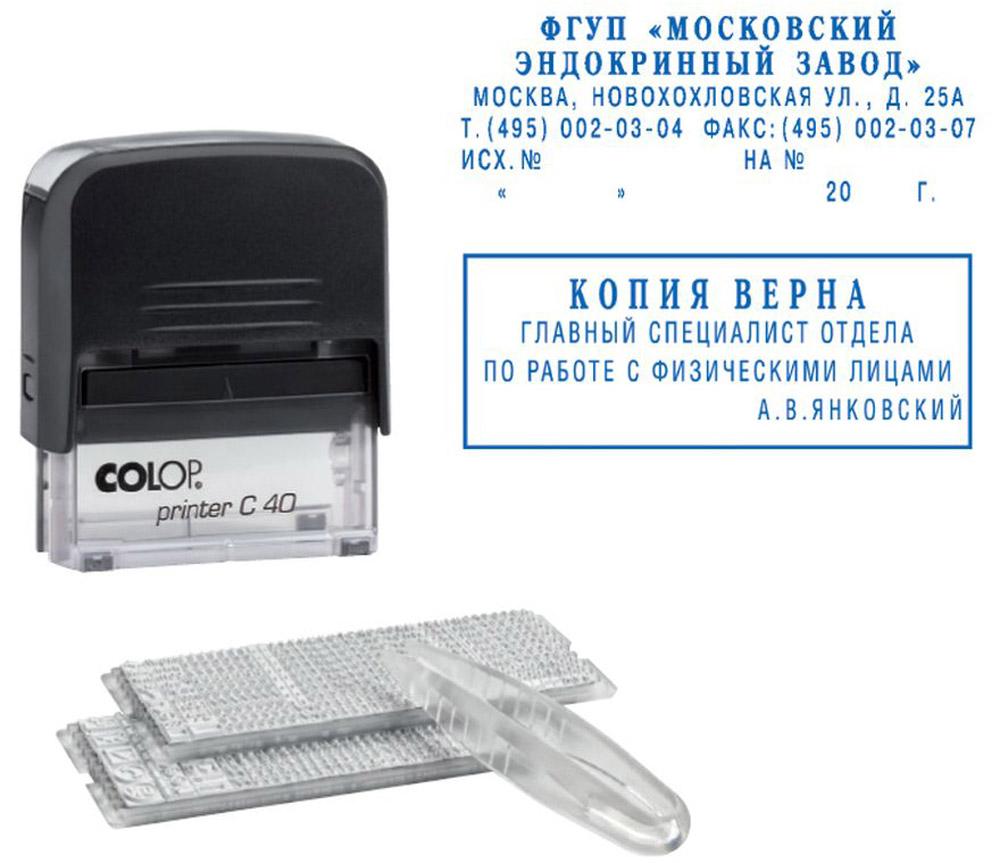 Colop Штамп самонаборный Printer C40-Set-FFS-00897Самонаборный штамп Colop используется для самостоятельного набора и изменения текста.Крепление символов на одной ножке. Имеет дополнительный элемент - рамку. Штампы, модифицированные рамкой, могут использоваться как с рамкой, так и без.Максимальное количество знаков в строке без рамки - 36. Максимальное количество знаков в строке с рамкой - 33. Максимальное количество строк без рамки - 6, с рамкой - 4. Кассы букв, цифр и символов А и В, высота шрифта - 2,2 мм и 3,1 мм.