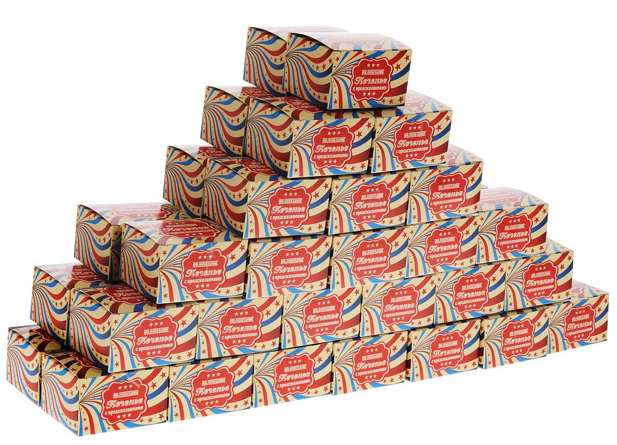 Вкусная помощь Волшебное печенье с предсказаниями (в индивидуальной упаковке), 48 штК11077Люди всегда верили во всякие пророчества и предсказания, потому что они помогают в жизни принимать сложные решения. Древние китайские пекари придумали печенье, внутри которого помещался пергамент с предсказанием.Удивительно, что этот рецепт остался популярным и по сей день!Печенье с предсказанием завоевало популярность по всему миру. Оно подходит и для праздников, и в качестве подарка, и как награда за участие в конкурсах, а так же для посиделок с друзьями.Печенье Вкусная помощь универсально за счет предсказаний и пожеланий, которые будут приятны мужчинам, женщинам и детям, любым профессиям, на любой повод!
