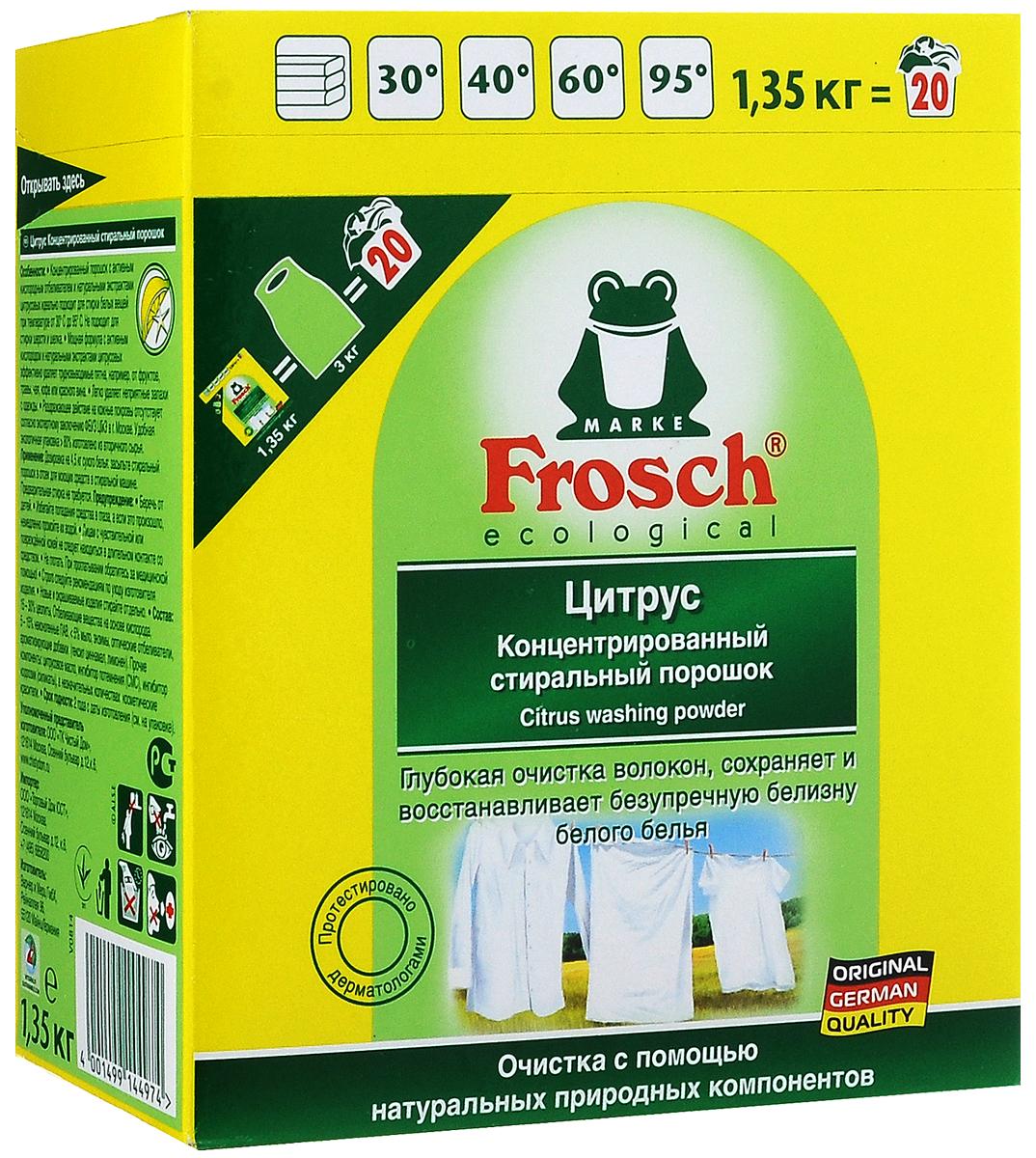 Стиральный порошок Frosch, с отбеливателем, концентрированный, 1,35 кгGC013/00Концентрированный стиральный порошок Frosch с активным кислородным отбеливателем и натуральными экстрактами цитрусовых предназначен для стирки и отбеливания белого белья в стиральных машинах любого типа при температуре от 30°C до 95°С. Мощная формула эффективно удаляет трудновыводимые пятна, например, от фруктов, травы, чая, кофе или красного вина. Порошок одновременно эффективно выводит белковые пятна и пятна растительного происхождения, что является уникальным сочетанием. Порошок содержит пятновыводящую соль и не требует применения дополнительных отбеливателей. Не требует замачивания. Экономичен в применении. Легко удаляет неприятные запахи с одежды. Не оказывает раздражающего действия на кожу.Товар сертифицирован.