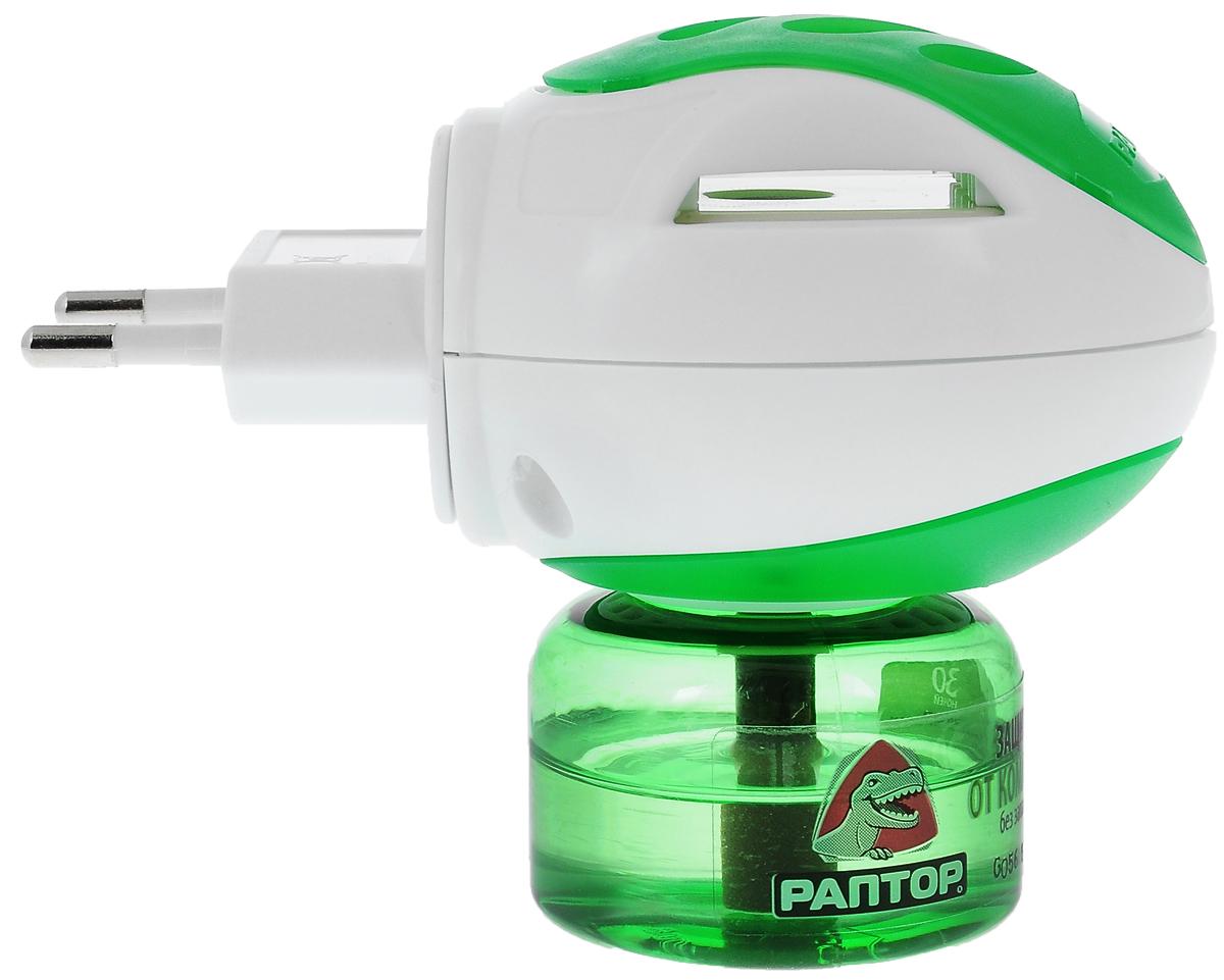 Комплект Раптор: прибор, жидкость от комаров, 20 мл, 30 ночейGk9560Прибор Раптор представляет собой работающий от обычной сети 220 В миниатюрный прибор, основой которого является нагревательный микроэлемент. В фумигатор вставляются сменные картонные пластины или баллончик с жидкостью. Термоэлемент фумигатора РАПТОР нагревает стержень флакона с жидкостью или пластину, приводя к испарению жидкости. Концентрация действующих веществ в воздухе становится достаточной для уничтожения всех комаров и мошек, но остается абсолютно безвредной для человека и домашних животных.Размер прибора: 11,5 х 5,5 х 4,5 см.Мощность прибора: 10 Вт.Напряжение прибора: 220-230 В / 50-60 Гц.Объем жидкости: 20 мл.Длительностей действия жидкости: 30 ночей.Товар сертифицирован.