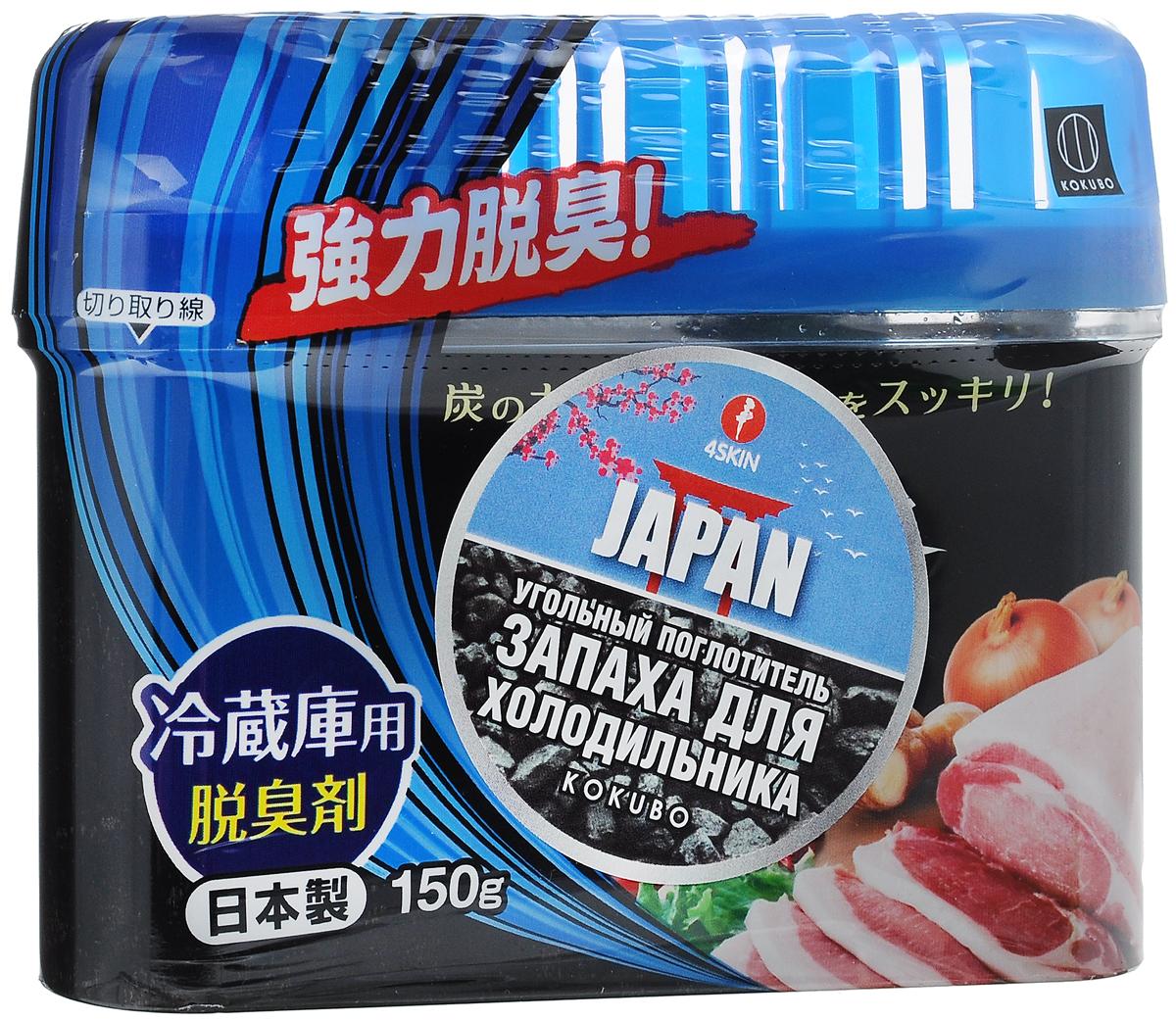 Поглотитель запаха для холодильника KOKUBO Sumi-Ban, 150 гВетерок 2ГФПоглотитель запаха для холодильника KOKUBO Sumi-Ban поглощает неприятные запахи, даже очень резкие и стойкие. Способствует долгому сохранению свежести и вкусовых качеств продуктов в холодильнике. Содержит древесный уголь, благодаря которому обеспечивается длительный антибактериальный эффект. Продолжительность действия до 2-х месяцев при объеме холодильника до 450-ти литров. Состав: очищенная вода, гелиевый наполнитель, натуральный дезодорант, уголь. Вес: 150 г.