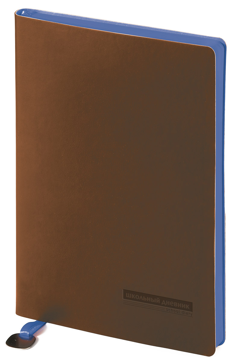 Альт Дневник школьный Mercury цвет коричневый0703415Для гибкой обложки школьного дневника Альт Mercury выбран гладкий коричневый материал, внешне напоминающий кожу. Приятная на ощупь фактура soft-touch аналогична замшевым текстурам. Крашеный в голубой цвет обрез блока сочетается с двойной закладкой-ляссе. На ней закреплен небольшой серебристый шильдик.Формат дневника А5. Блок дневника состоит из 96 страниц высококачественной офсетной бумаги. Порядок компоновки разделов соответствует стандартам системы образования. На последней странице (Итоговые оценки) перечень изучаемых предметов ученики составляют самостоятельно.