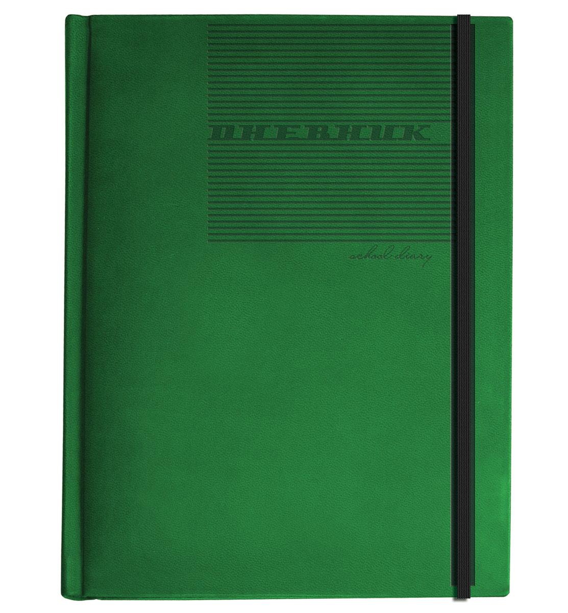 Альт Дневник школьный Megapolis Velvet цвет зеленый72523WDВ премиум-сегменте дневников Альт одни из бессменных хитов - модели Megapolis Velvet. Твердый переплет 17 см х 22 см сделан из итальянских переплетных материалов с прорезиненной фактурой. Графические элементы нанесены методом вдавленного термотиснения. В один цвет с обложкой окрашен тонированный обрез. На первом форзаце обложки находится поле для личных данных ученика. Дневник толщиной 96 листов отвечает всем требованиям системы образования. Тонированные в бежевый цвет страницы имеют плотность не менее 60 грамм. Простоту навигации обеспечивает шелковая закладка-ляссе. В закрытом виде дневник удерживает эластичная черная резинка. На внутреннем развороте находится удобный конверт для записок и других мелочей.