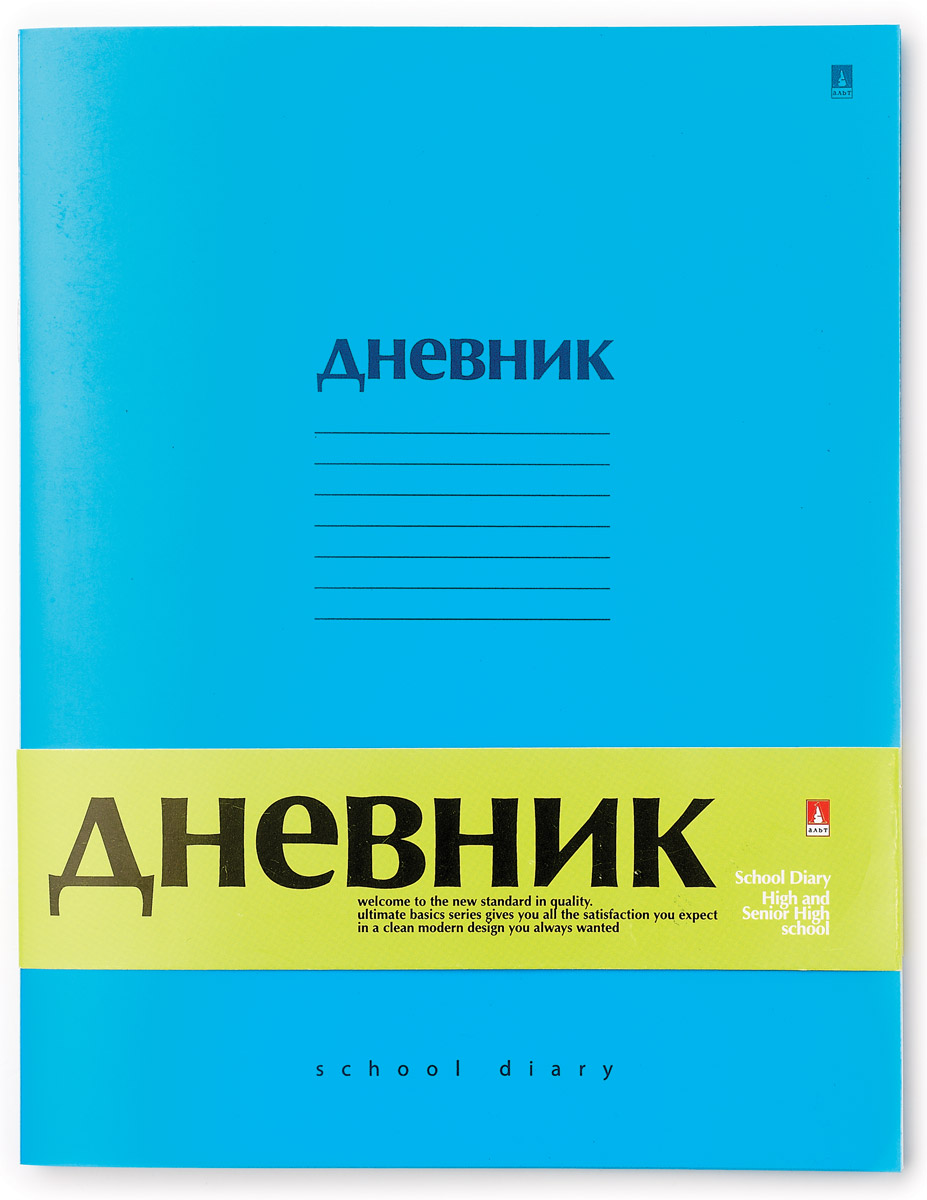 Альт Дневник школьный Premium цвет синий72523WDЛаконичность и современный стиль заключены в новом дневнике Premium, который идеально подойдет для учащихся старших и средних классов. Яркая обложка дневника выполнена из гибкого пластика. Страницы соединены металлическими скрепками. Формат дневника А5. Блок дневника состоит из 96 страниц высококачественной офсетной бумаги. Порядок компоновки разделов соответствует стандартам системы образования. На последней странице (Итоговые оценки) перечень изучаемых предметов ученики составляют самостоятельно.