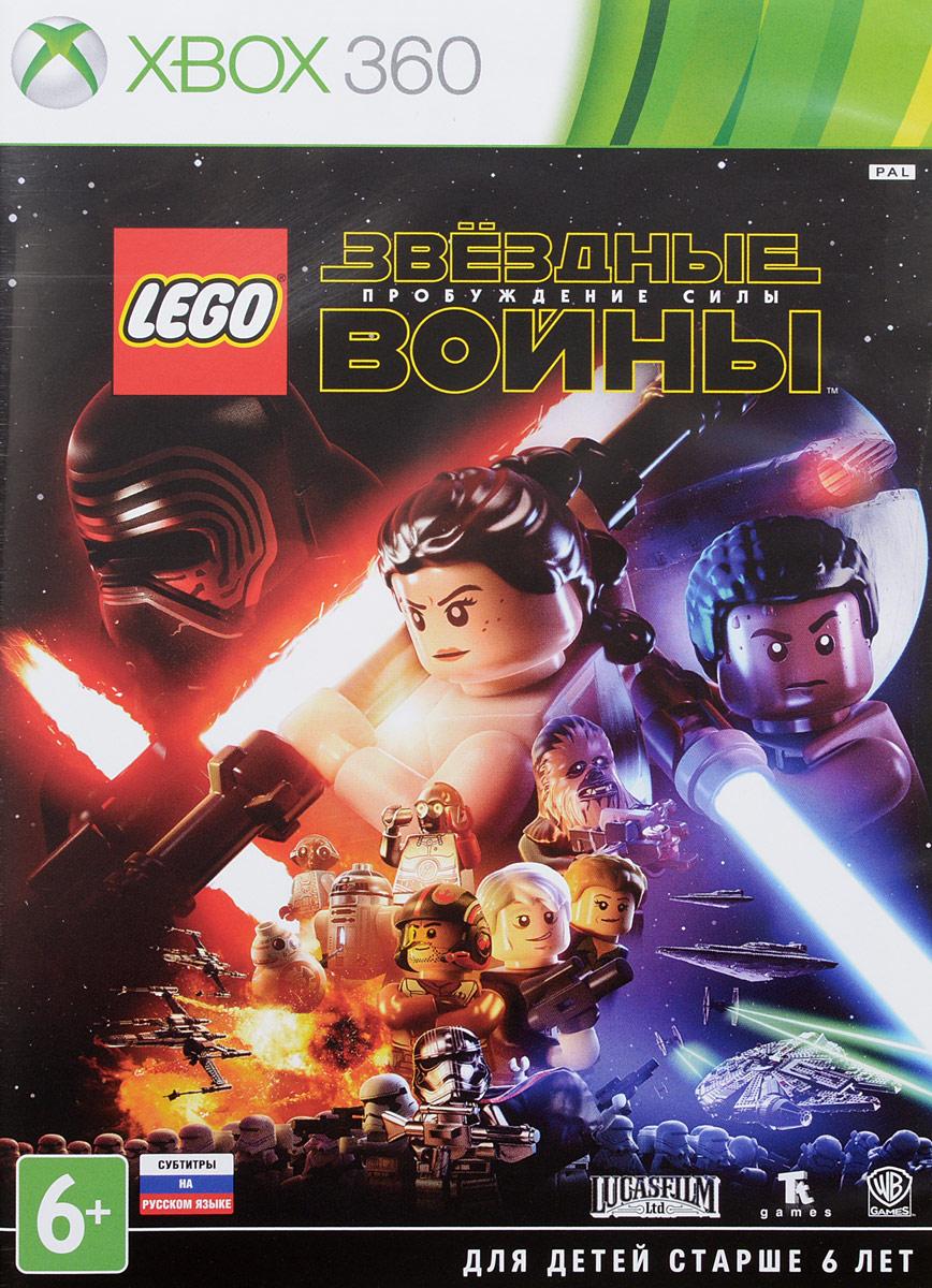 все цены на  LEGO Звездные войны: Пробуждение Силы (Xbox 360)  онлайн