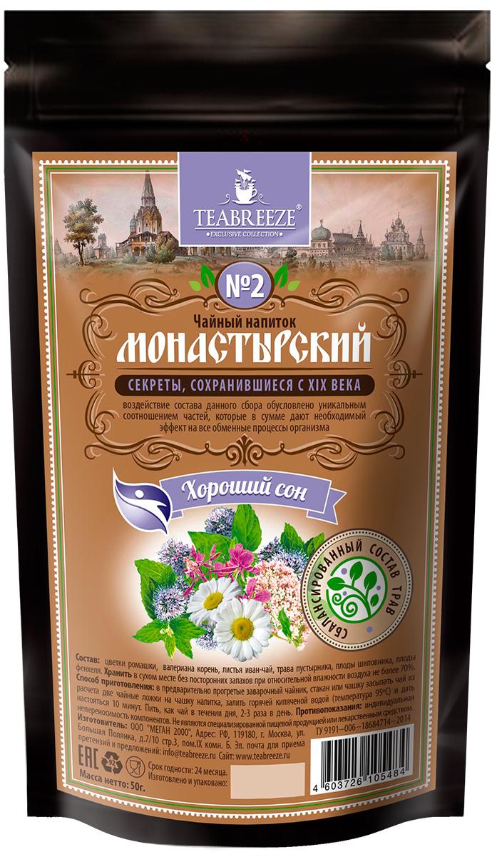 Teabreeze Монастырский хороший сон чайный напиток, 50 г101246Чайный напиток Teabreeze Хороший сон благотворно влияет на нервную систему, является дополнением при терапии неврозов, бессонницы, успокаивающее средство для нормализации деятельности нервной системы.Воздействие состава данного сбора обусловлено уникальным соотношением частей, которые в сумме дают необходимый эффект на все обменные процессы организма.