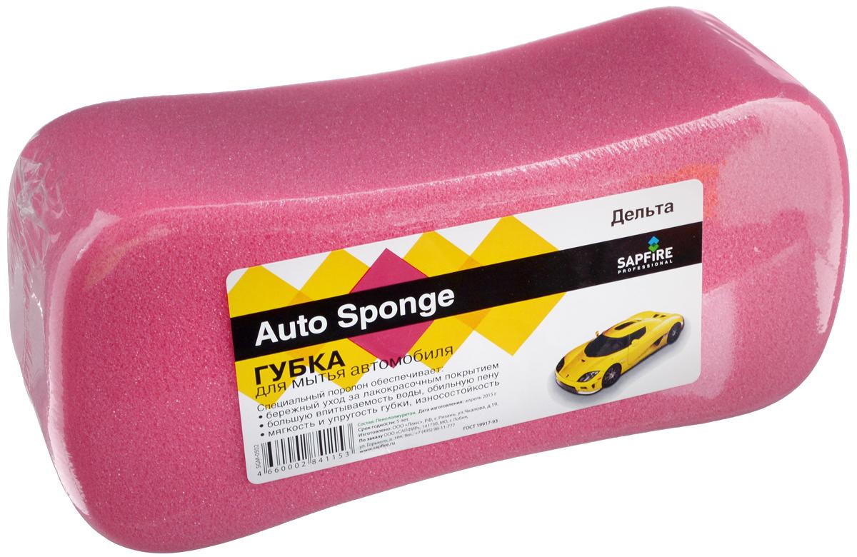 Губка для мытья автомобиля Sapfire Дельта, цвет: розовый, 24 х 10,5 х 8 смSGM-0503_желтыйГубка Sapfire Дельта, изготовленная из высококачественного пенополиуретана, обеспечивает бережный уход за лакокрасочным покрытием автомобиля, обладает высокими абсорбирующими свойствами. При использовании с моющими средствами изделие создает обильную пену. Губка Sapfire Дельта сохраняет свою форму даже после многократного использования и прослужит вам долгие годы.