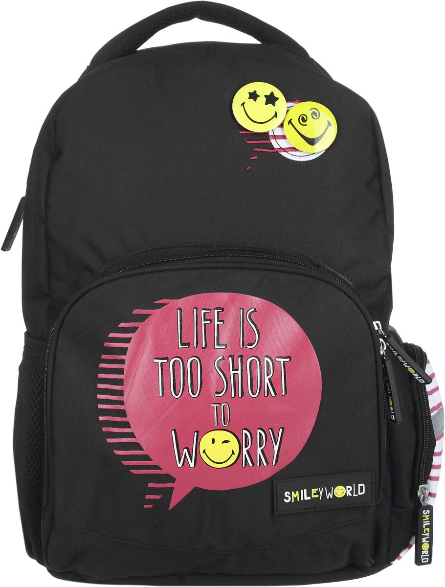 Proff Рюкзак детский Life is Too Short to Worry72523WDДетский рюкзак Proff Life is Too Short to Worry - это красивый и удобный рюкзак, который подойдет всем, кто хочет разнообразить свои школьные будни. Внешние поверхности рюкзака, подкладка выполнены из полиэстера, уплотнители - из поролона, элементы отделки - из пластика, металла, ПВХ. На лицевой стороне рюкзак декорирован двумя значками в виде смайликов.Рюкзак имеет одно основное отделение, закрывающееся на молнию с двумя бегунками. Внутри отделения находится мягкий разделитель для тетрадей или учебников, который фиксируется хлястиком на липучке. На лицевой стороне расположен накладной карман на молнии. Внутри кармана находятся четыре открытых кармашка под мобильный телефон, канцелярские принадлежности и лента с карабином для ключей. По бокам рюкзака находятся карманы - один на молнии, дугой открытый на резинке.Рюкзак оснащен текстильной ручкой для переноски в руке и подвешивания. Лямки рюкзака можно регулировать по длине. Анатомическая спинка дополнена вентилируемыми вставками.Многофункциональный детский рюкзак станет незаменимым спутником вашего ребенка.