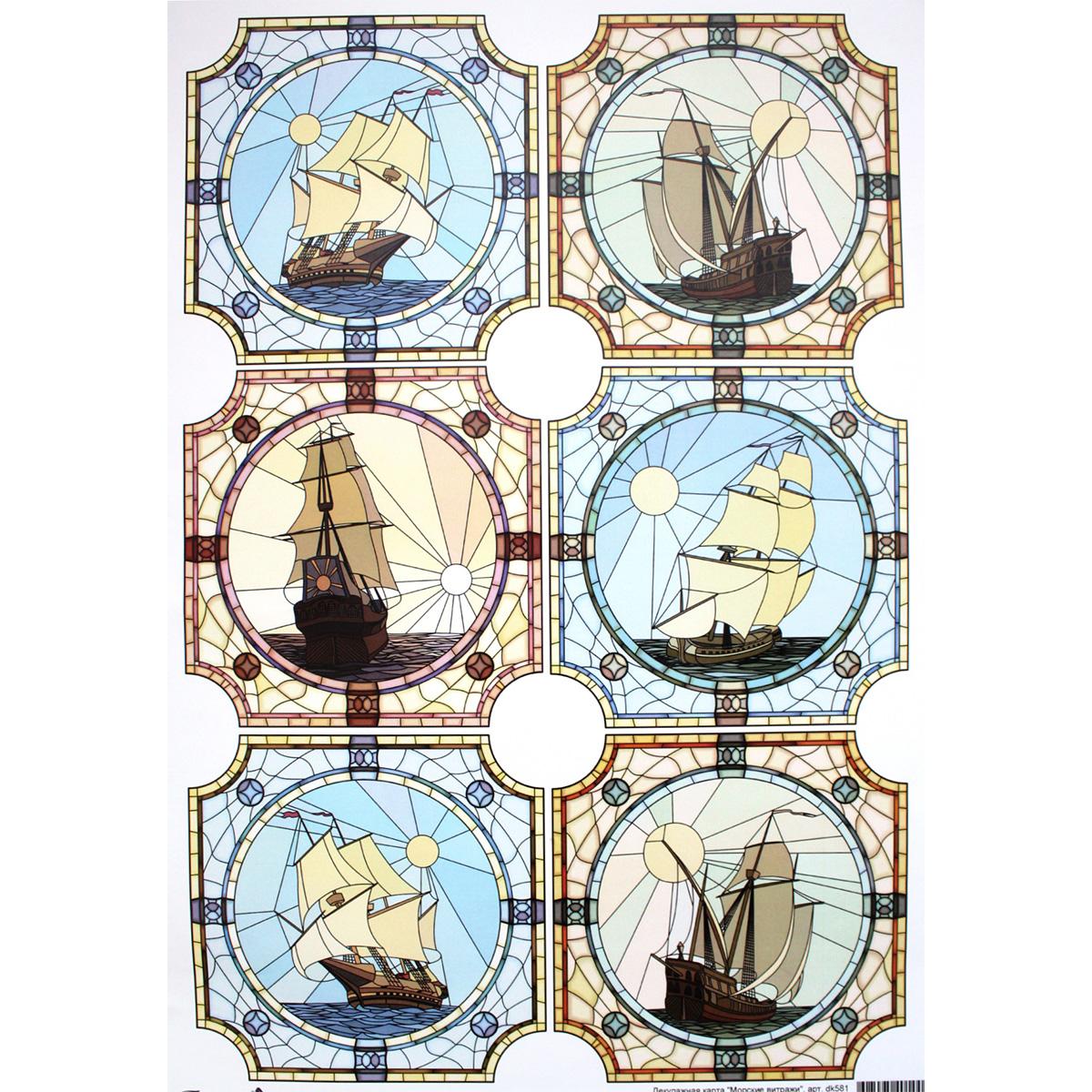 Декупажная карта Freedecor Морские витражи, А3, 80 гр./м.кв. Dk 581RSP-202SДекупажные карты Фридекор отличаются оригинальными, стильными дизайнами и прекрасным качеством. Печать декупажных карт происходит на бумаге плотностью 80 гр/м2.