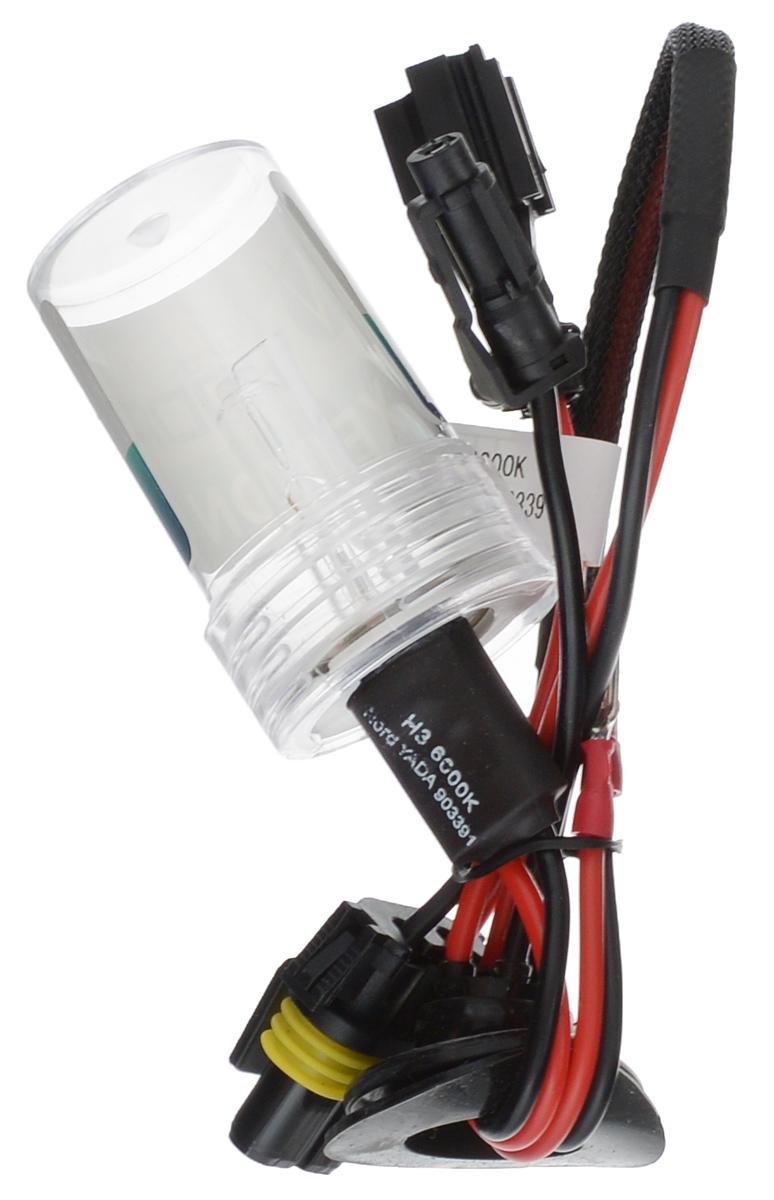Лампа автомобильная ксеноновая Nord YADA, H3, 6000KK100Лампа автомобильная ксеноновая Nord YADA - это электрическая ксеноновая газозарядная лампа для автомобилей и других моторных транспортных средств. Ксеноновая лампа - это источник света, представляющий собой устройство, состоящее из колбы с газом (ксеноном), в котором светится электрическая дуга, которая возникает вследствие подачи напряжения на электроды лампы. Лампа дает яркий белый свет, близкий по спектру к дневному. Высокая яркость обеспечивает хорошее освещение дороги и безопасность. Свет лампы насыщенный и интенсивный, поэтому она идеально подходит для освещения дороги во время тумана. Преимущества по сравнению с галогенной лампой: - Безопасность - лучше освещает дорогу, помогает быстрее среагировать на дорожную обстановку; - Экономичность - потребляет меньше, а светит ярче; - Увеличенный срок службы - не имеет нити накаливания, поэтому долговечна и не боится тряски.