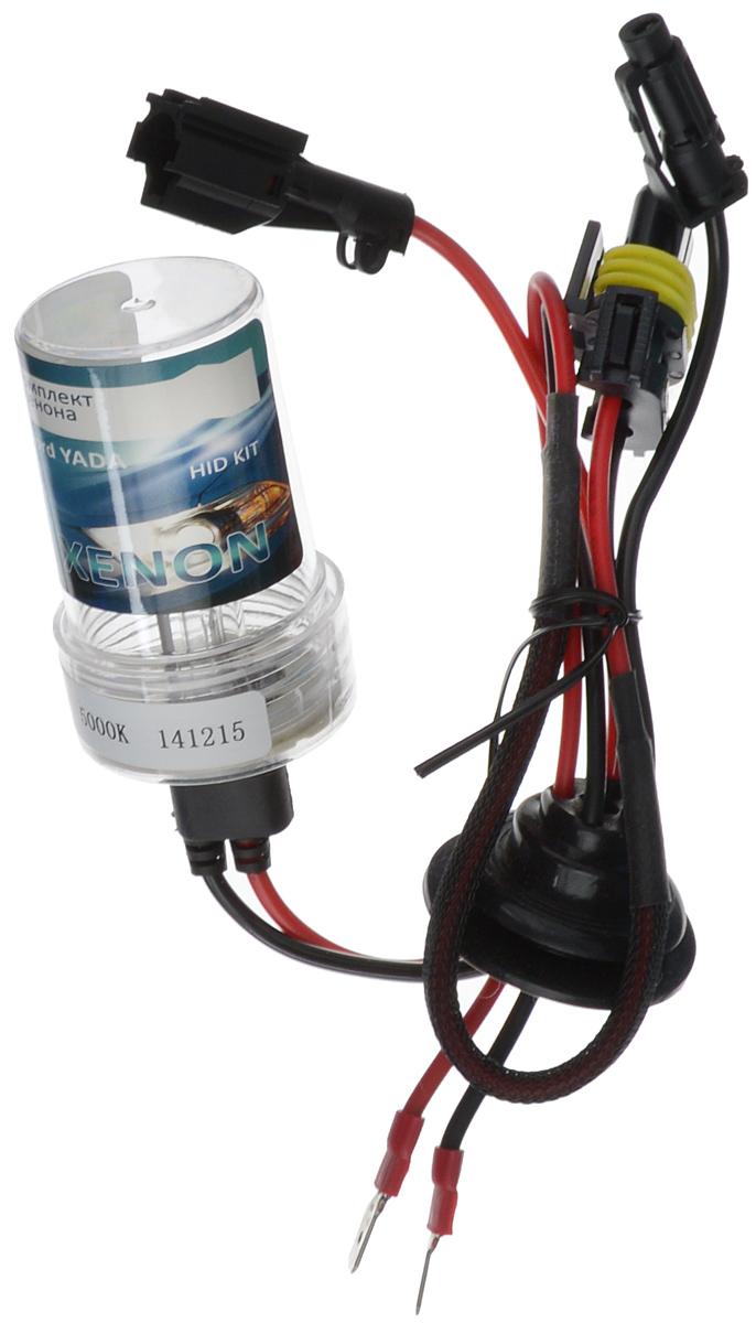 Лампа автомобильная ксеноновая Nord YADA, H3, 5000K10503Лампа автомобильная ксеноновая Nord YADA - это электрическая ксеноновая газозарядная лампа для автомобилей и других моторных транспортных средств. Ксеноновая лампа - это источник света, представляющий собой устройство, состоящее из колбы с газом (ксеноном), в котором светится электрическая дуга, которая возникает вследствие подачи напряжения на электроды лампы. Лампа дает яркий белый свет, близкий по спектру к дневному. Высокая яркость обеспечивает хорошее освещение дороги и безопасность. Свет лампы насыщенный и интенсивный, поэтому она идеально подходит для освещения дороги во время тумана. Преимущества по сравнению с галогенной лампой: - Безопасность - лучше освещает дорогу, помогает быстрее среагировать на дорожную обстановку; - Экономичность - потребляет меньше, а светит ярче; - Увеличенный срок службы - не имеет нити накаливания, поэтому долговечна и не боится тряски.