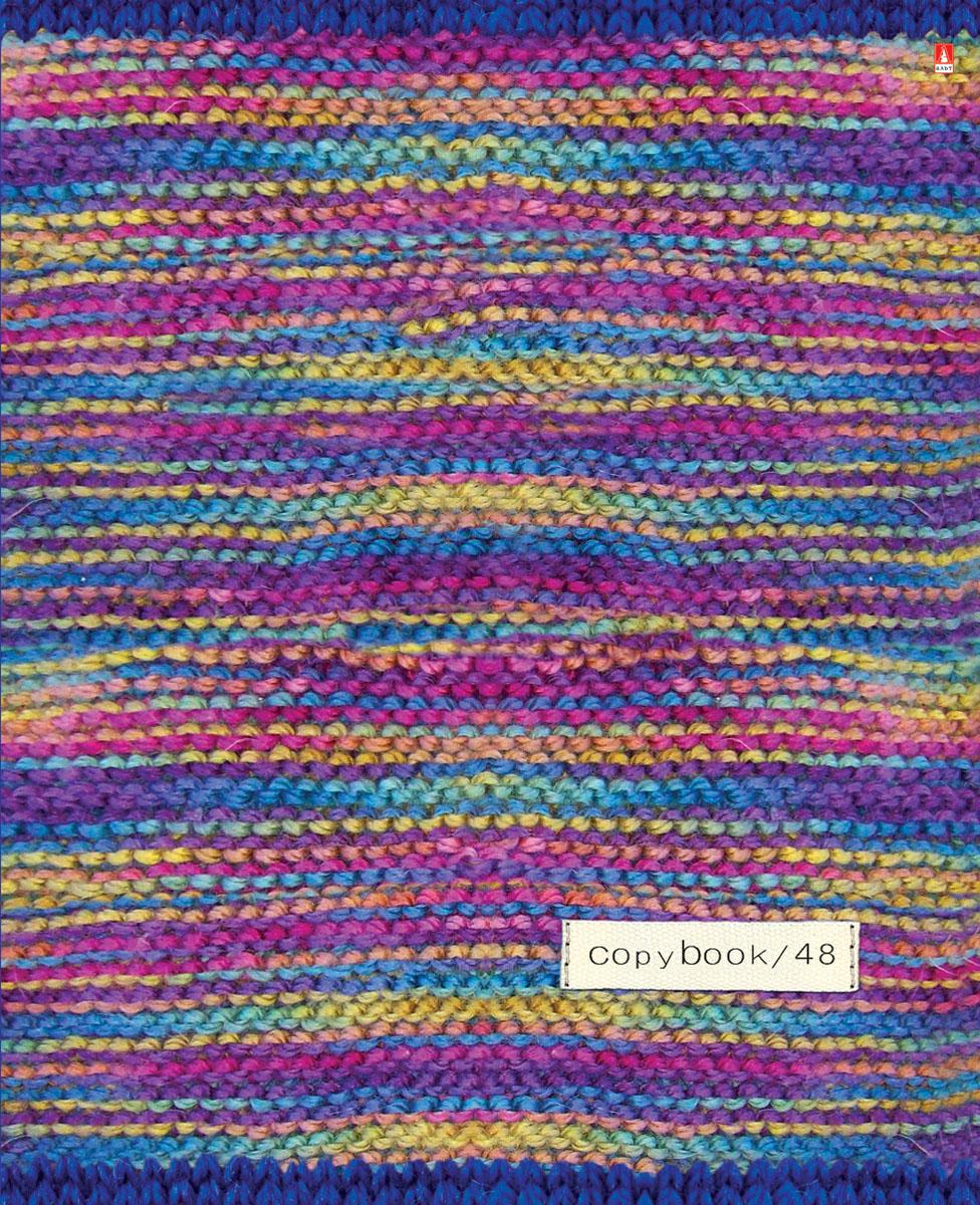 Альт Тетрадь Модный свитер 48 листов в клетку Вид 172523WDТетрадь Альт Модный свитер выпускается в стильной двойной обложке формата А5.Обложка тетради выполнена из плотного картона и оформлена рисунками в стиле вязаных материалов. Благодаря отделке гибридным лаком обложка приобретает необычный эффект матового пластика.Внутренний блок тетради, соединенный двумя металлическими скрепками, состоит из 48 листов белой бумаги. Четкая линовка точно совпадает с обеих сторон каждого листа. Поля отмечены красным цветом.