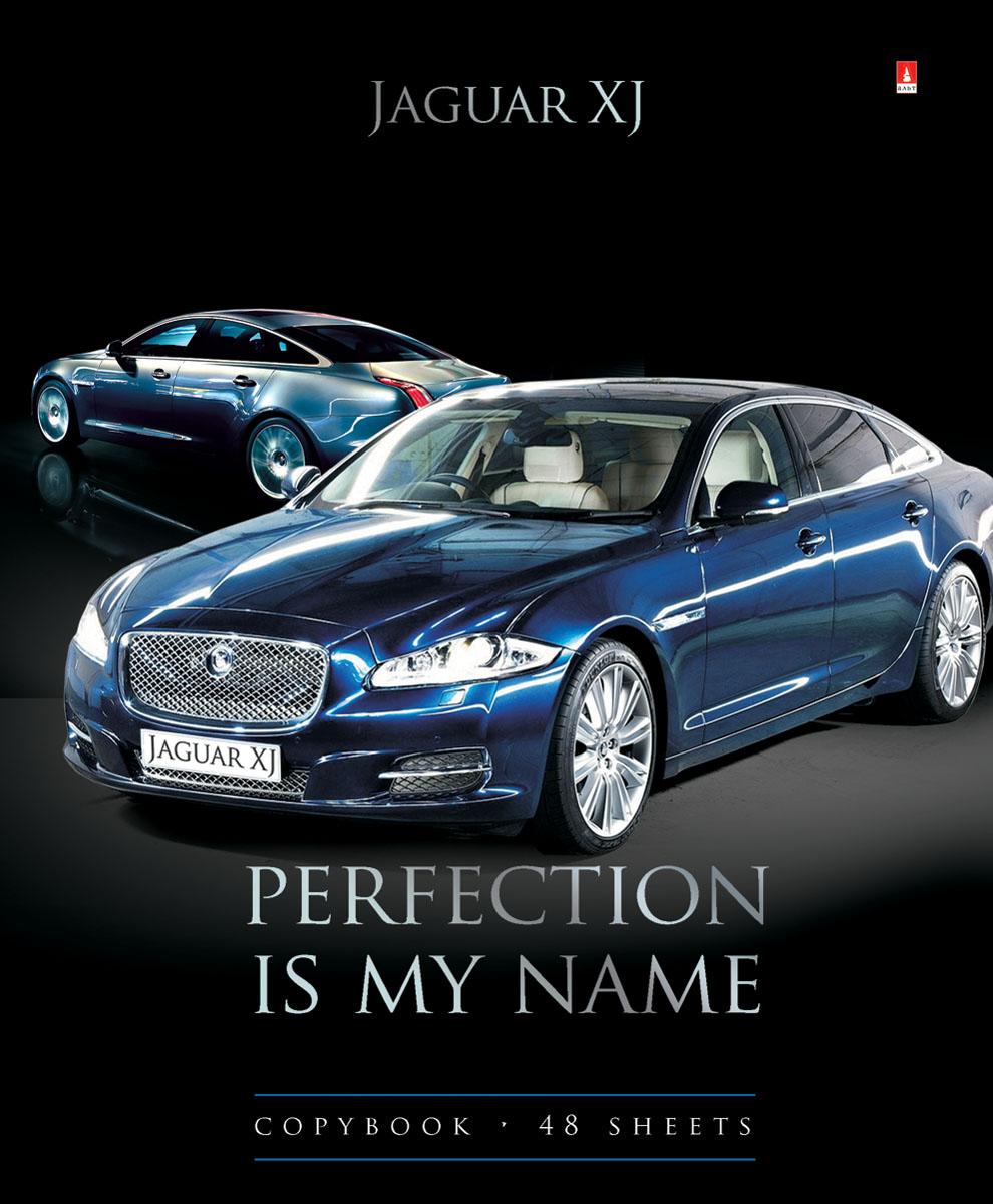 Альт Тетрадь Jaguar XJ 48 листов в клетку72523WDТетрадь Альт Jaguar XJ из серии Машины седаны отлично подойдет для занятий школьнику,студенту или для различных записей.Двойная обложка тетради выполнена из качественного экологически чистого картона с покрытием лака и отделкой серебряной фольги. Лицевая сторона оформлена изображением синего Jaguar XJ.Внутренний блок тетради, соединенный двумя металлическими скрепками, состоит из 48 листов первосортной бумаги белого цвета формата А5. Четкая линовка точно совпадает с обеих сторон каждого листа. Поля отмечены красным цветом.