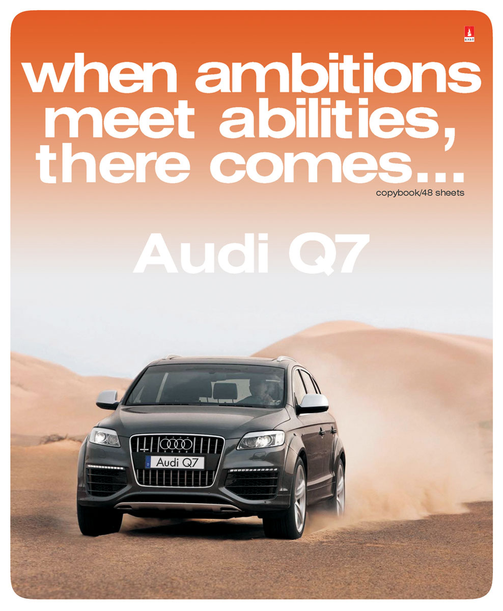 Альт Тетрадь Audi Q7 48 листов в клетку72523WDТетрадь Альт Audi Q7 из серии Машины внедорожники отлично подойдет для занятий школьнику,студенту или для различных записей.Двойная обложка тетради выполнена из качественного экологически чистого картона. Лицевая сторона оформлена изображением черной Audi Q7. Внутренний блок тетради, соединенный двумя металлическими скрепками, состоит из 48 листов первосортной бумаги белого цвета формата А5. Четкая линовка точно совпадает с обеих сторон каждого листа. Поля отмечены красным цветом.