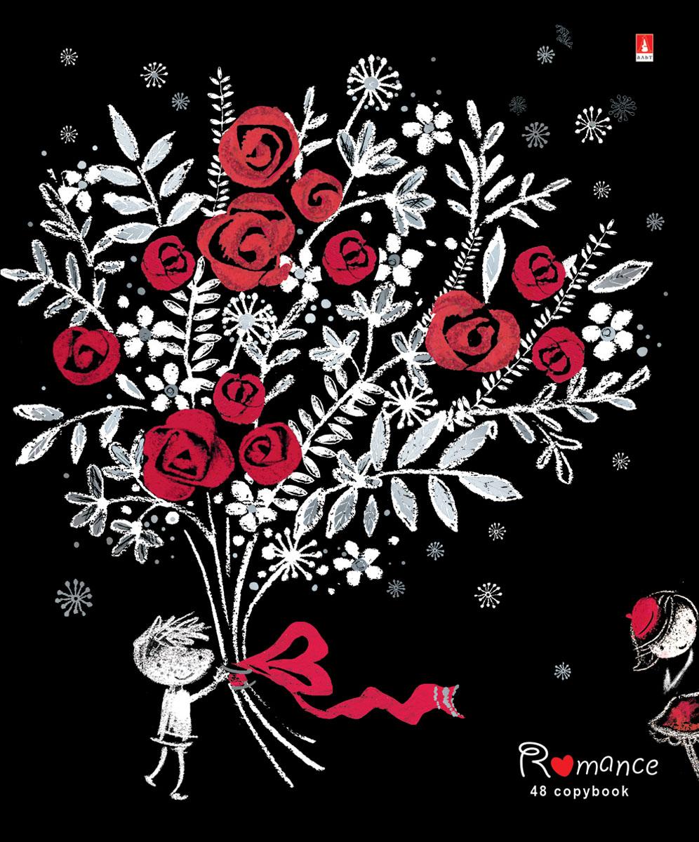 Альт Тетрадь Романтика 48 листов в клетку Вид 27-48-116Тетрадь Альт Романтика подойдет студенту и школьнику.Романтический дизайн этой серии воплощен на обложке с помощью стиля рисунков от руки и коллажной техники. Обложка выполнена из плотного качественного картона. В отделке используется серебряная фольга и гибридный лак с матовой текстурой. Развороты полноцветные, оформлены в едином стиле с обложкой. Имеется выделенное поле для данных ученика. Ночные прогулки, катание на лодке под луной, завораживающие серенады, признания в чувствах в Париже на фоне Эйфелевой башни... Стильные дизайнерские обложки полны романтического настроения. Лаконичная цветовая гамма из черного, белого, красного в полной мере передает настроение.Внутренний блок тетради состоит из 48 листов белой бумаги, соединенных двумя металлическими скрепками. Стандартная линовка в клетку голубого цвета дополнена полями.