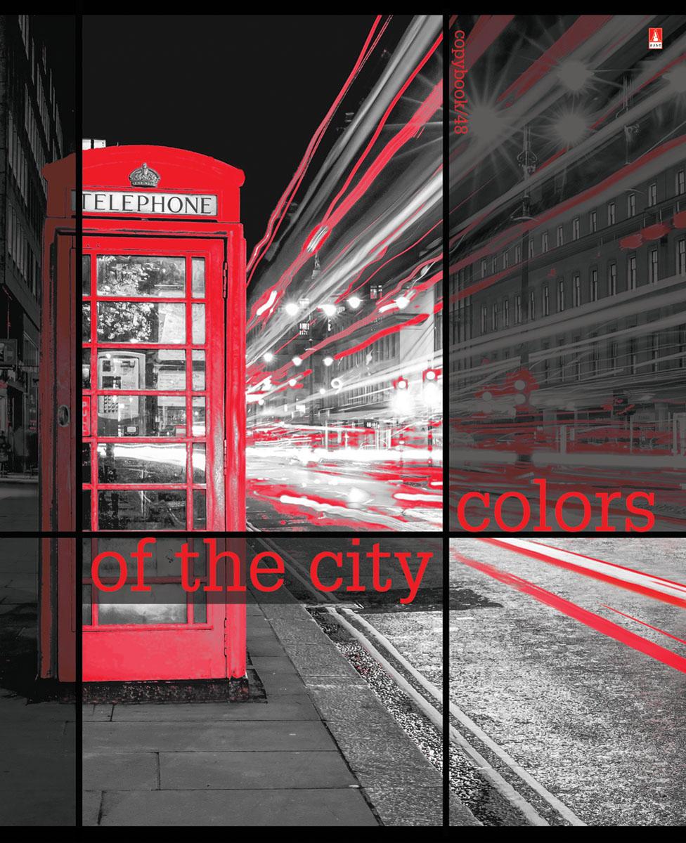 Альт Тетрадь Города Контрасты New 48 листов в клетку цвет розовый72523WDТетрадь Альт Города. Контрасты New подойдет студенту и школьнику.Всех любителей путешествий и больших городов порадует новая серия Города. Контрасты New. Обложка тетради выполнена из плотного картона. Для создания визуально объемного, живого изображения использован эффект иридиум - печать на фольгированной обложке. Стремительный ритм жизни в мегаполисах запечатлен в кадрах городской романтики. Серия Города. Контрасты New станет мини-экскурсом в мир ночных столиц, которые легко узнать по знаковым символам.Внутренний блок тетради состоит из 48 листов белой бумаги, соединенных двумя металлическими скрепками. Стандартная линовка в клетку голубого цвета дополнена полями.