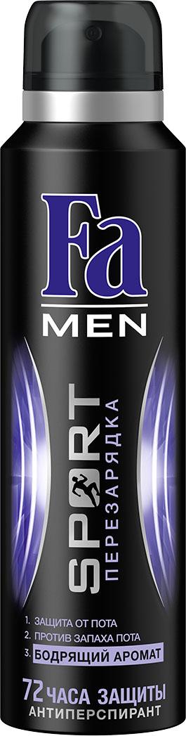 Fa Men Дезодорант-аэрозоль Sport Перезарядка, 150 мл74772 часа защиты от пота. Борется с запахом пота, вызываемым бактериями. Бодрящий аромат восстановить силы после занятий спортом. 0% спирта.