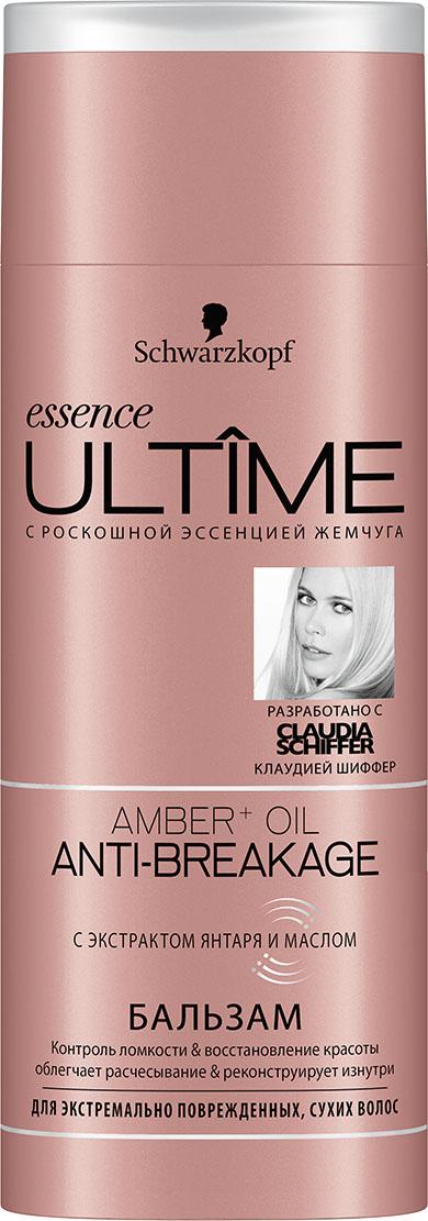 Essence ULTIME Бальзам Amber Oil, 250 мл2030362Бальзам с экстрактом янтаря и маслом. Контроль ломкости & восстановление красотыоблегчает расчесывание & реконструирует изнутри для экстремально поврежденных, сухих волос.