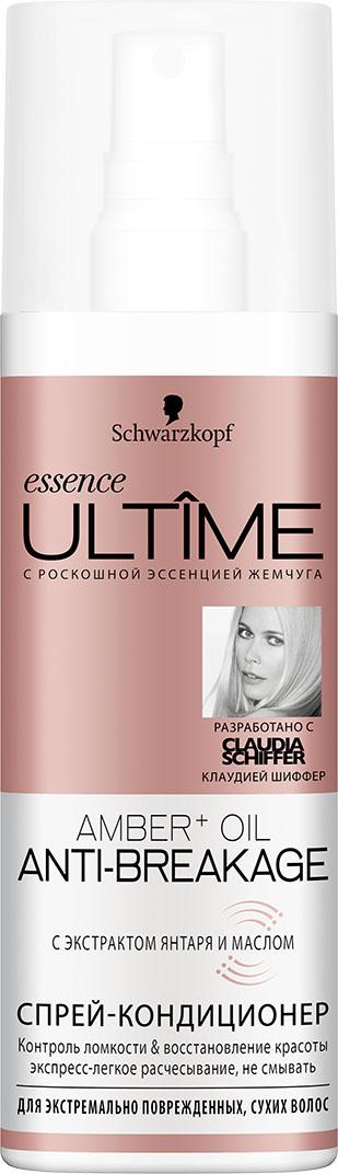 Essence ULTIME Спрей-кондиционер Amber Oil, 200 млMP59.4DСпрей-кондиционер с экстрактом янтаря и маслом. Контроль ломкости & восстановление красотыэкспресс-легкое расчесывание для экстремально поврежденных, сухих волос.