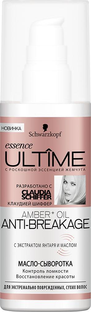 Essence ULTIME Масло-сыворотка Amber Oil, 100 мл2035544Масло-сыворотка с экстрактом янтаря и маслом.Контроль ломкости. Восстановление красоты. Для экстремально поврежденных, сухих волос