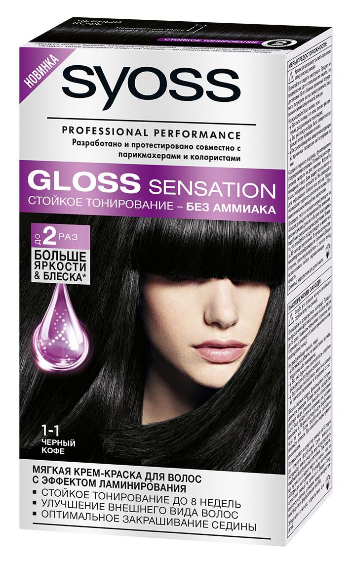 Syoss Краска для волос Gloss Sensation 1-1 Черный кофе, 115 млFS-00897Мягкая крем-краска для волос 2-го уровня стойкости для невероятно блестящего цвета.- стойкое тонирование до 8 недель- без аммиака- эффект ламинирования- оптимальное закрашивание седины