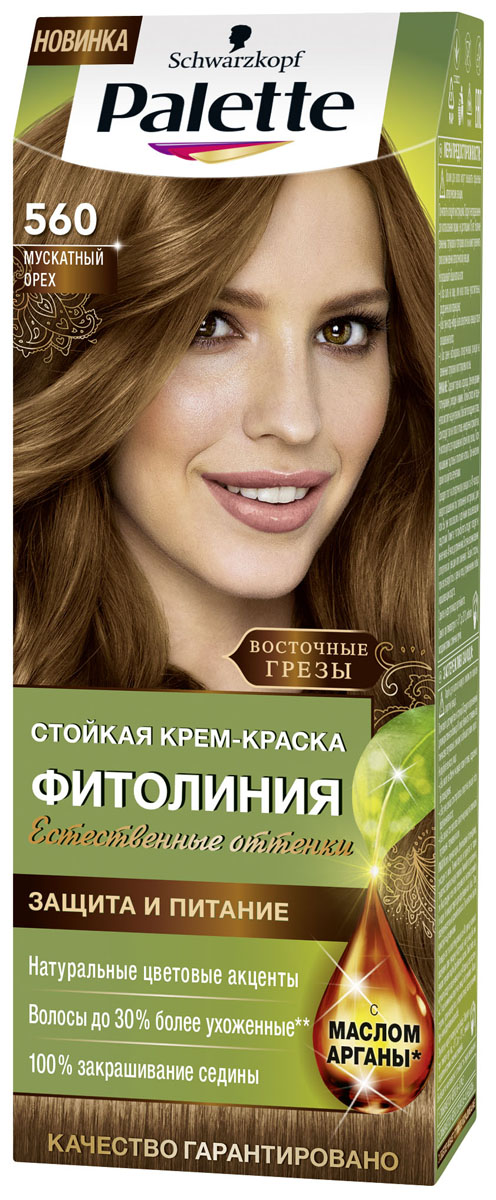 Palette Краска для волос Фитолиния 560 Восточные грезы Мускатный орех, 110 млMP59.4D4 масла + молочко Жожоба обеспечит надежную защиту во время и после окрашивания. Интенсивный уход и натуральный многогранный цвет.