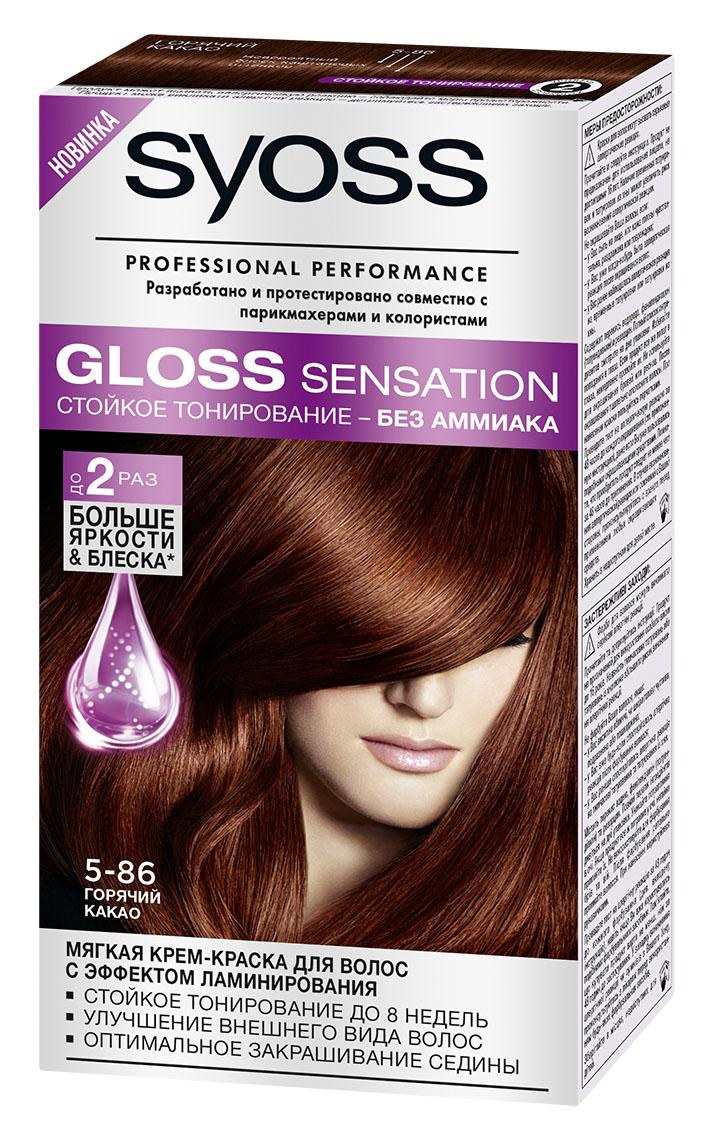 Syoss Краска для волос Gloss Sensation 5-86 Горячий какао, 115 млMP59.3DМягкая крем-краска для волос 2-го уровня стойкости для невероятно блестящего цвета.- стойкое тонирование до 8 недель- без аммиака- эффект ламинирования- оптимальное закрашивание седины