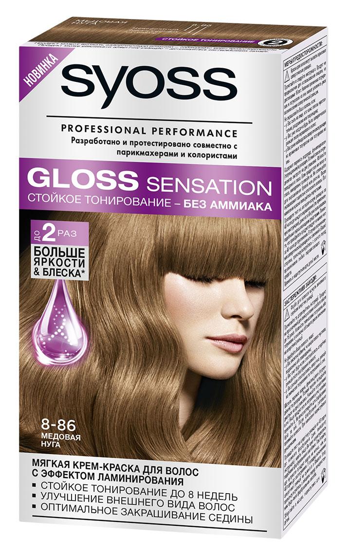 Syoss Краска для волос Gloss Sensation 8-86 Медовая нуга, 115 млMP59.4DМягкая крем-краска для волос 2-го уровня стойкости для невероятно блестящего цвета.- стойкое тонирование до 8 недель- без аммиака- эффект ламинирования- оптимальное закрашивание седины