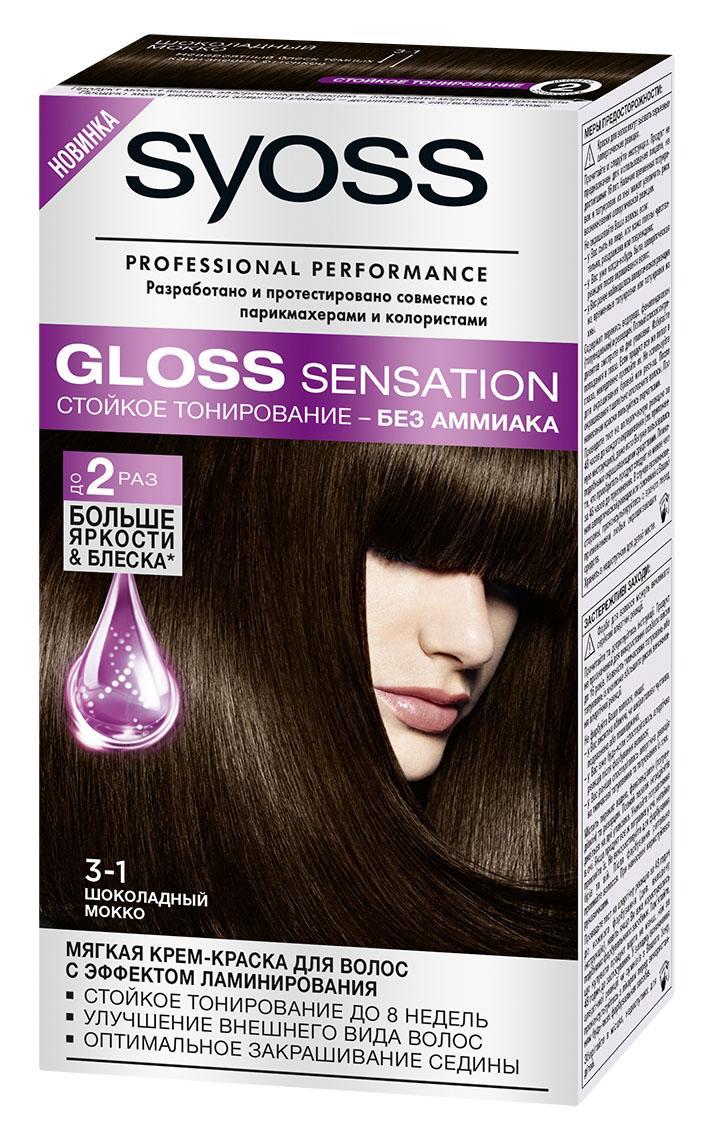 Syoss Краска для волос Gloss Sensation 3-1 Шоколадный мокко, 115 мл2062526Мягкая крем-краска для волос 2-го уровня стойкости для невероятно блестящего цвета.- стойкое тонирование до 8 недель- без аммиака- эффект ламинирования- оптимальное закрашивание седины