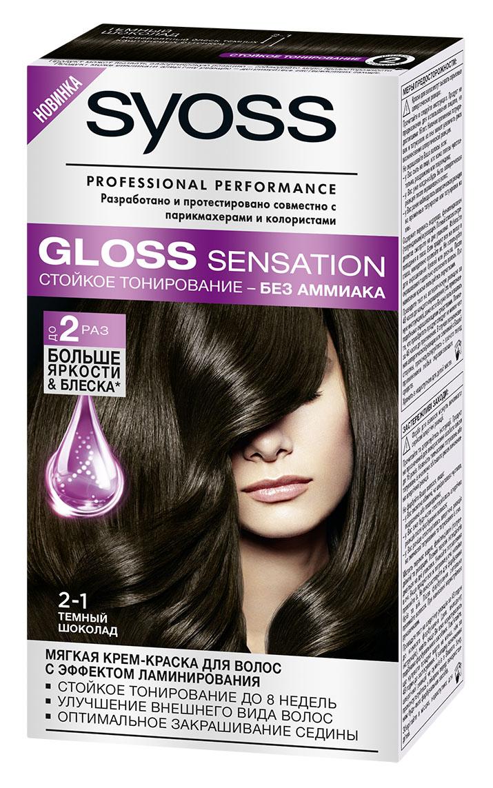 Syoss Краска для волос Gloss Sensation 2-1 Темный шоколад, 115 млMP59.4DМягкая крем-краска для волос 2-го уровня стойкости для невероятно блестящего цвета.- стойкое тонирование до 8 недель- без аммиака- эффект ламинирования- оптимальное закрашивание седины
