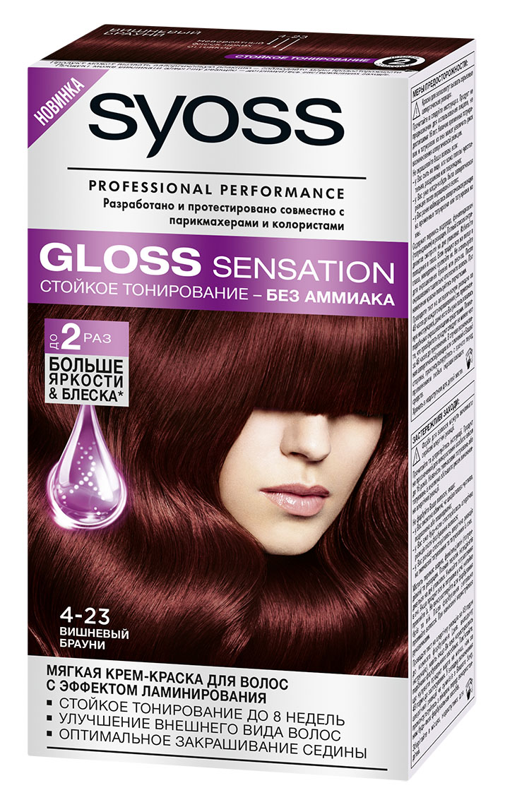 Syoss Краска для волос Gloss Sensation 4-23 Вишневый брауни, 115 мл2062530Мягкая крем-краска для волос 2-го уровня стойкости для невероятно блестящего цвета.- стойкое тонирование до 8 недель- без аммиака- эффект ламинирования- оптимальное закрашивание седины
