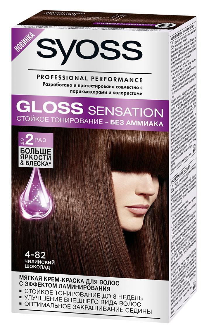Syoss Краска для волос Gloss Sensation 4-82 Чилийский шоколад, 115 млSatin Hair 7 BR730MNМягкая крем-краска для волос 2-го уровня стойкости для невероятно блестящего цвета.- стойкое тонирование до 8 недель- без аммиака- эффект ламинирования- оптимальное закрашивание седины