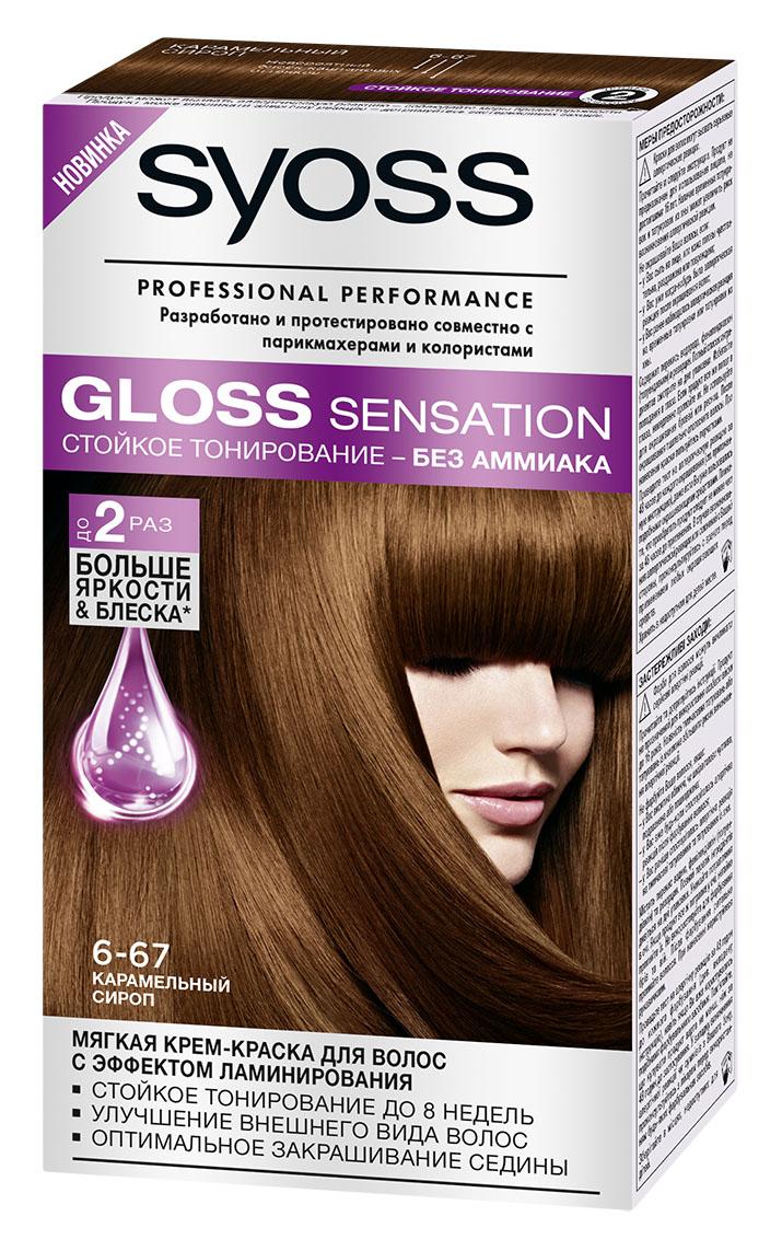 Syoss Краска для волос Gloss Sensation 6-67 Карамельный сироп, 115 млMP59.4DМягкая крем-краска для волос 2-го уровня стойкости для невероятно блестящего цвета.- стойкое тонирование до 8 недель- без аммиака- эффект ламинирования- оптимальное закрашивание седины
