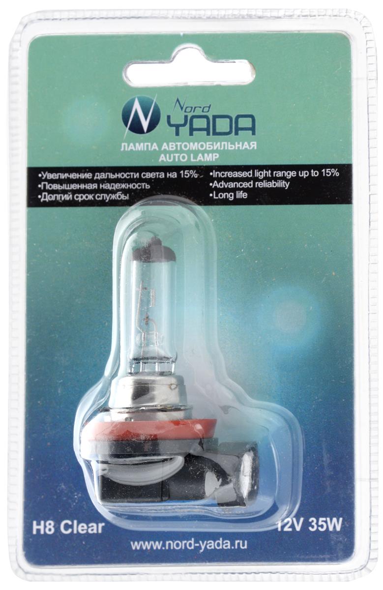 Лампа автомобильная галогенная Nord Yada Clear, цоколь H8, 12V, 35W902140Автомобильная галогенная лампа Nord Yada Clear - источник света, у которого светящим элементом является вольфрамовая спираль. У лампы есть большой запас срока службы. Способна выдержать большое количество включений и выключений. Питание: 12 В.Номинальная мощность: 35 Вт.
