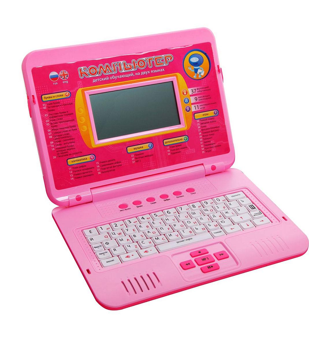 Компьютер Joy Toy русско-английский, обучающий, с ручкой б у компьютер в бишкеке