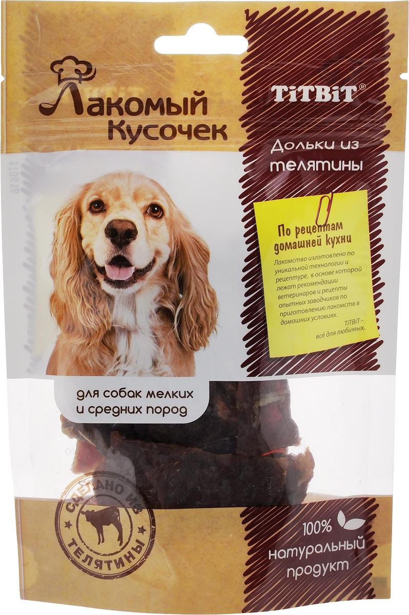 Лакомство для собак Titbit Дольки из телятины, 60 г0120710Titbit Дольки из телятины - это вкусное и полезное лакомство для собак мелких и средних пород, изготовленное из натурального мяса телятины. Угостите лакомством своего питомца и он почувствует вашу любовь и заботу.Пищевая ценность в 100 г: белки - 57 г, жиры 17 г, зола 4 г, влага 20 г.Энергетическая ценность в 100 г: 407 ккал.Товар сертифицирован.