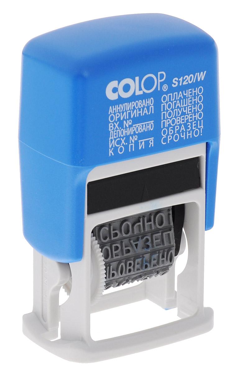Colop Мини-штамп S120/W -  Штемпельная продукция