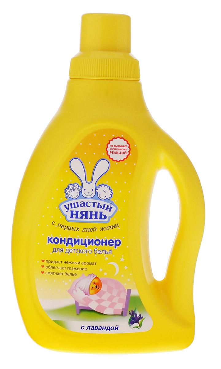 Ушастый нянь Кондиционер для детского белья Сладкий сон с экстрактом лаванды 750 мл