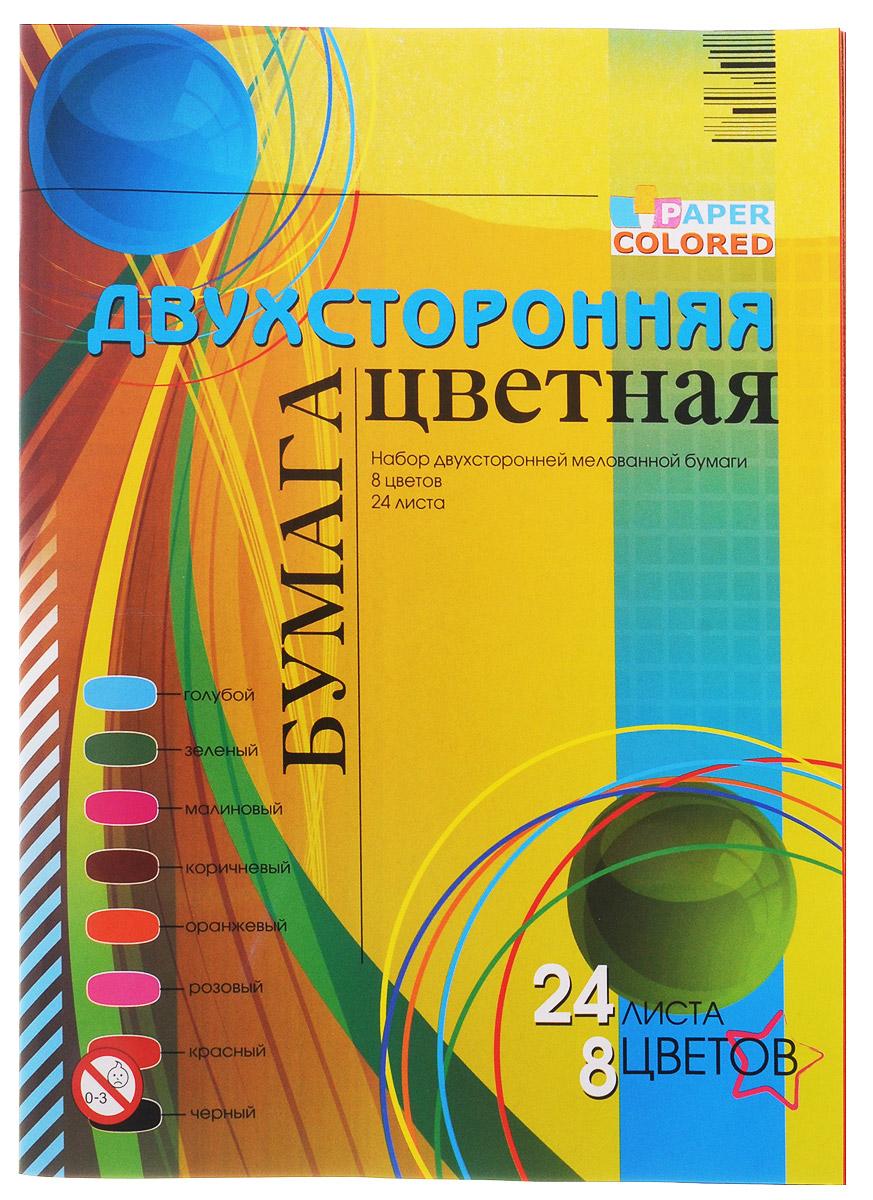 Бриз Цветная бумага двухсторонняя 8 цветов 1123-5081123-508Набор цветной бумаги Бриз идеально подойдет для творческих занятий в детском саду, школе и дома.В комплект входят 24 двухсторонних листа мелованной бумаги голубого, зеленого, малинового, коричневого, оранжевого, розового, красного и черного цветов. Бумага поставляется в виде альбома. Мелованная бумага имеет преимущество над обыкновенной, ее цвета значительно ярче. Широта возможностей применения приятно удивит самого взыскательного маленького творца. Рекомендуемый возраст от 3 лет.