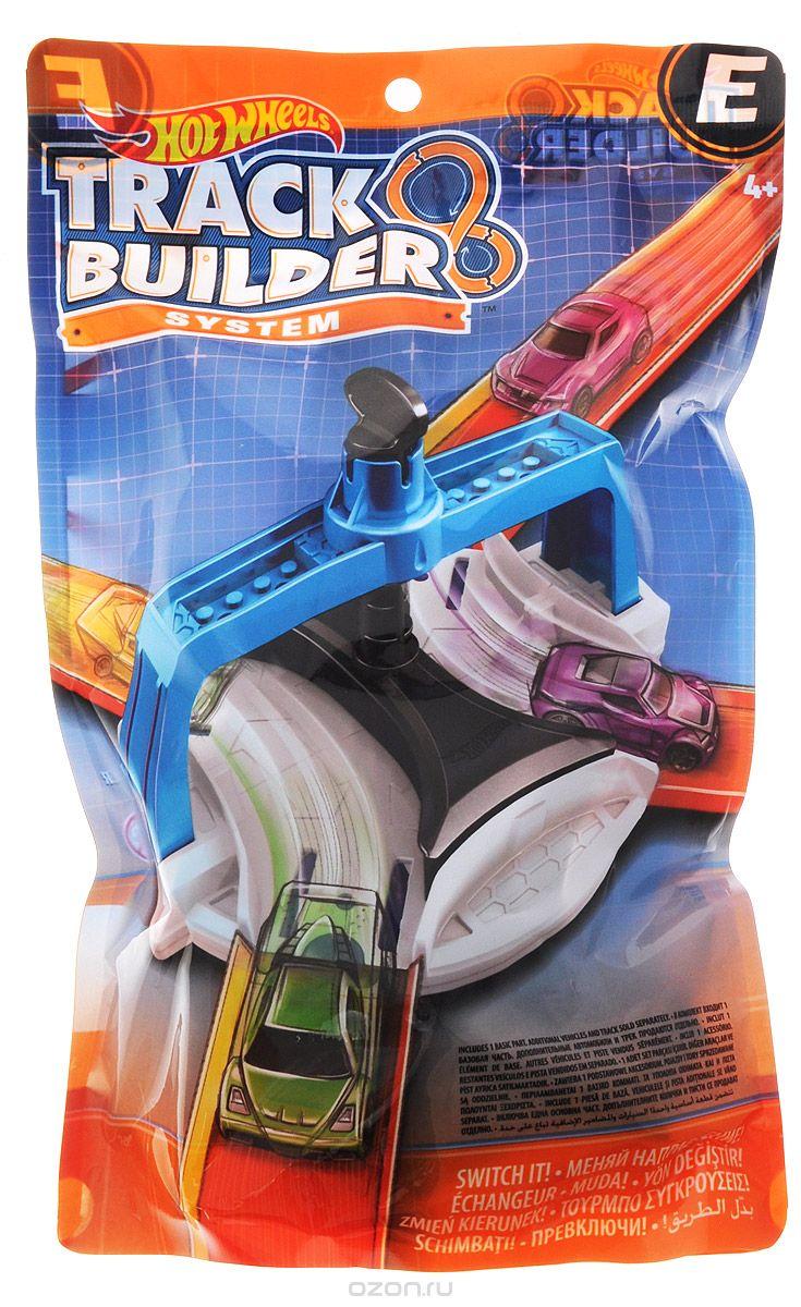 """Создайте свой собственный мир Hot Wheels с набором дополнительных аксессуаров. Каждый предмет позволяет экспериментировать с системой """"Track Builder"""" и строить трассы по всему дому, используя предметы обстановки! С деталью """"Clamp It!"""" дети могут прикрепить трассы с помощью зажимов к двери или столу, чтобы поднять азарт гонки на головокружительную высоту! Деталь """"Jump It"""" - это рампа, с помощью которой дети могут запускать машинки в воздух. Деталь """"Stick It"""" - это специальная присоска для окон и других поверхностей. """"Launch It"""" - универсальный пусковой механизм, включающийся при контакте с машинкой или другим объектом. Это все, что нужно для невероятных трюков! Наборы """"Hot Wheels"""" соединяются друг с другом."""