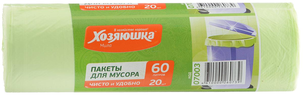 Пакеты для мусора Хозяюшка Мила, 60 л, 20 шт пакеты для строительного мусора хозяюшка мила цвет черный 90 л 6 шт