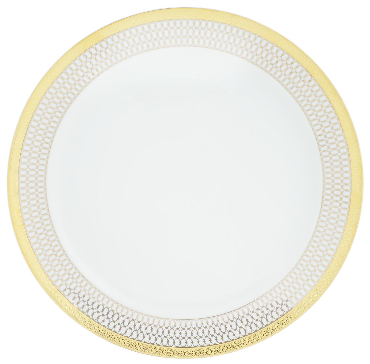 Блюдо Yves De La Rosiere Tanit, диаметр 30 см115510Оригинальное блюдо Yves De La Rosiere Tanit, изготовленное из фарфора, доставит истинное удовольствие ценителям прекрасного. Оно украсит ваш кухонный стол, а также станет замечательным подарком к любому празднику.