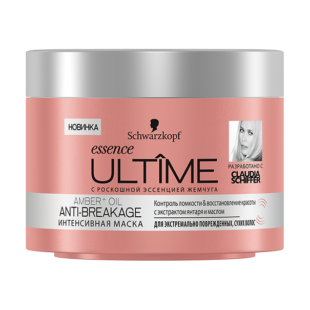 Essence ULTIME Интенсивная маска Amber Oil, 200 млFS-00897Интенсивная маска. Контроль ломкости & восстановление красотыс экстрактом янтаря и маслом для экстремально поврежденных, сухих волос