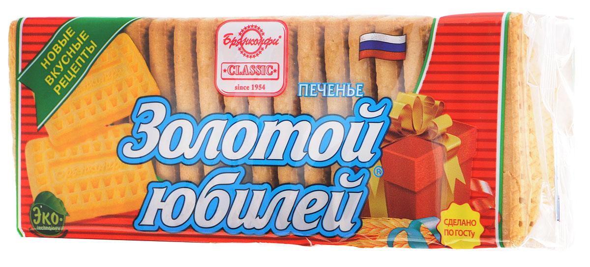 Брянконфи Золотой юбилей печенье, 375 г