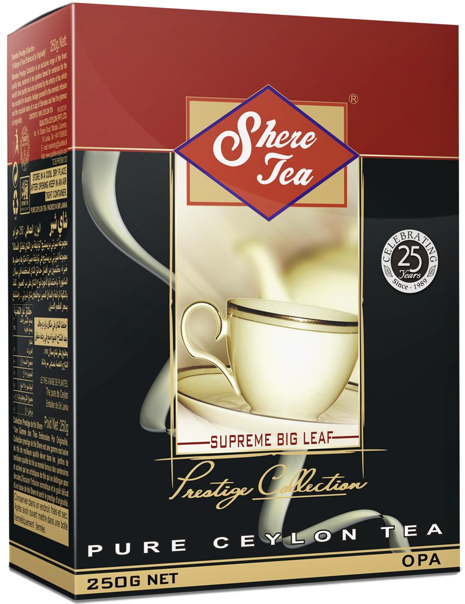 Shere Tea Престижная коллекция. OPА чай черный листовой, 250 г0120710Shere Tea Prestige Collection - это эксклюзивные сорта лучшего 100% цейлонского чая, выращенного в гористой местности на золотых плантациях, знаменитых более столетия. Вы получите наслаждение от аромата и особенного вкуса в каждой чашке чая Шери и прикоснетесь к очарованию его новизны.Листья для этого чая собирают с кустов после того, как почки полностью раскрываются. Для этого сорта собирают первый и второй лист с ветки. В сухой заварке листья должны быть крупными (от 8 до 15 мм), однородными, хорошо скрученными. Этот сорт практически не содержит типсов. Чай имеет достаточно высокое содержание ароматических масел, и поэтому его настой очень ароматен.Также этот чай характерен вкусом с горчинкой благодаря большому содержанию дубильных веществ. Кофеина в этом чае намного меньше, так как в нем используют более взрослые листы, в которых содержание кофеина меньше, чем в типсах и молодых листах. Чай имеет яркий, прозрачный, интенсивный, настой. Аромат чая полный, приятный, выражен достаточно ярко.